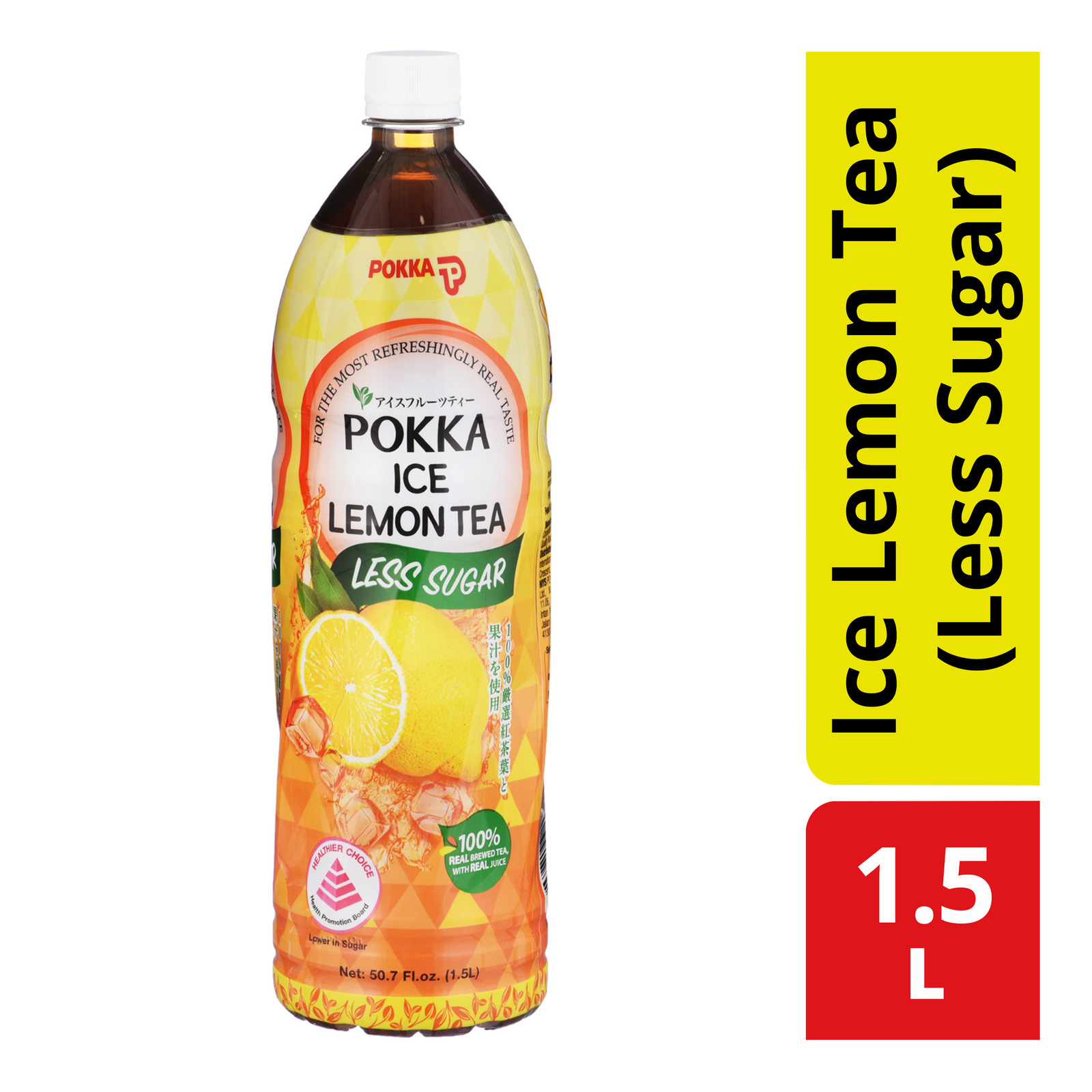 Pokka Bottle Drink - Ice Lemon Tea (Less Sugar)