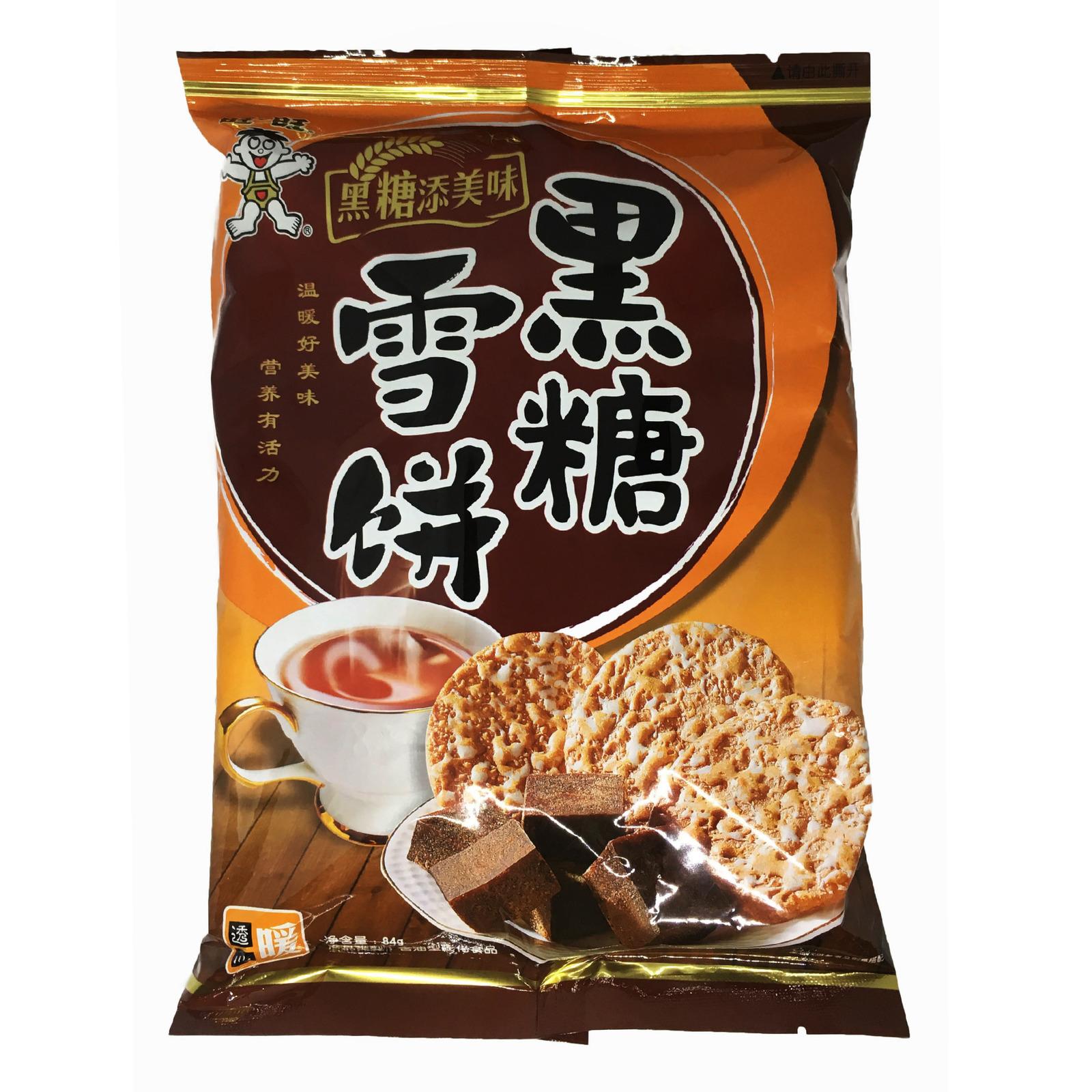 Want Want Rice Crackers - Brown Sugar