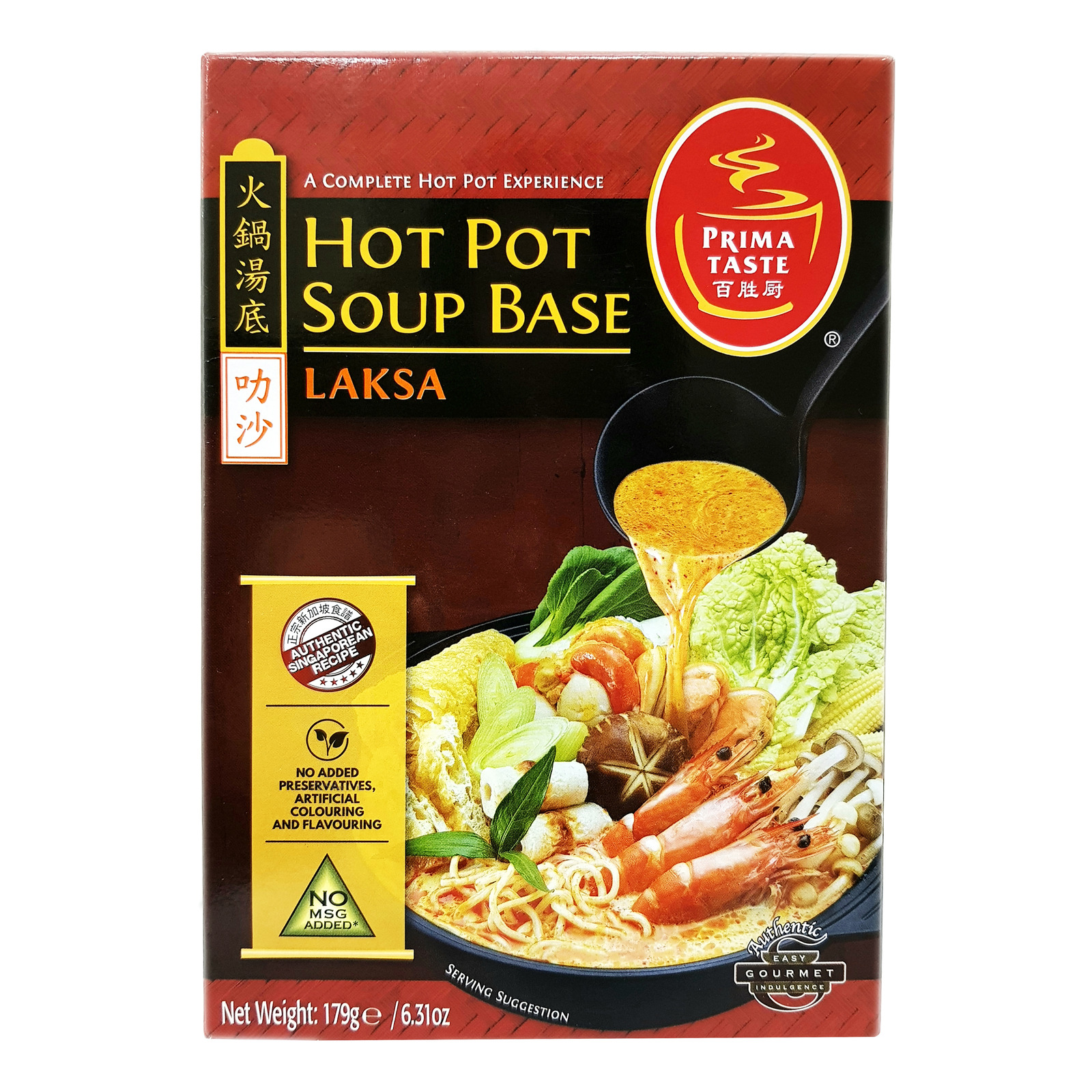 Prima Taste Hot Pot Soup Base - Laksa