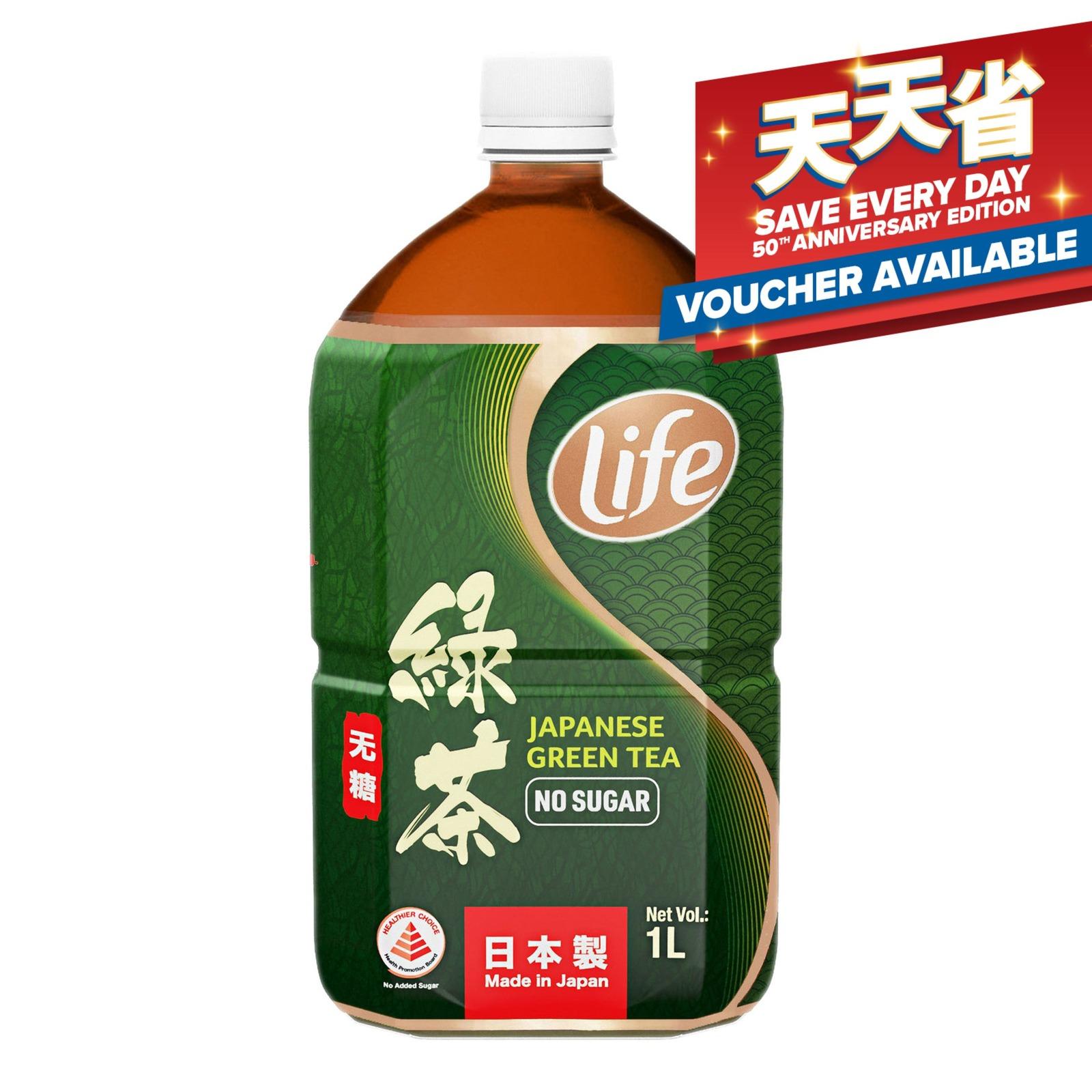 Life Japanese Green Tea Bottle Drink - No Sugar