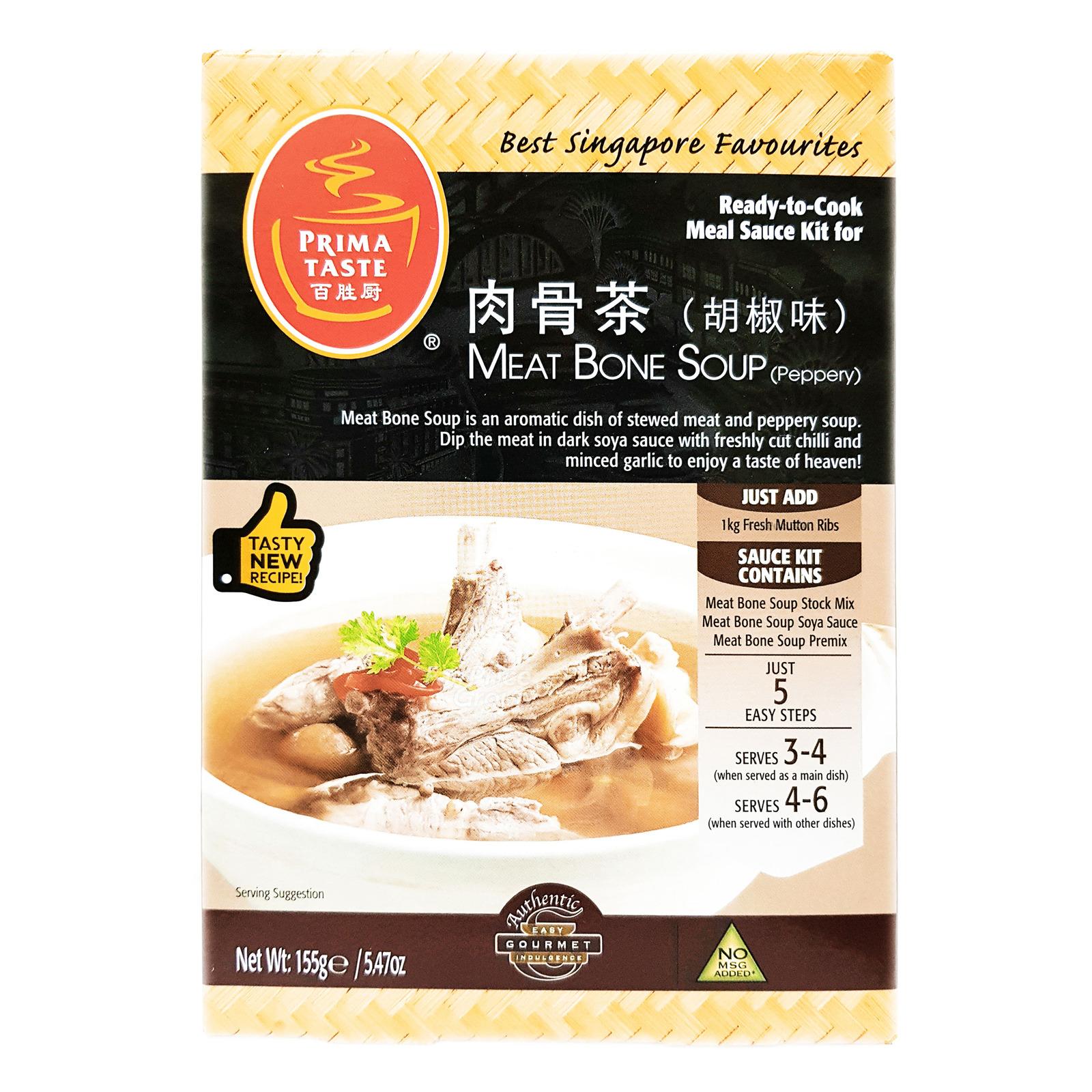 Prima Taste Meal Sauce Kit - Meat Bone Soup (Peppery)