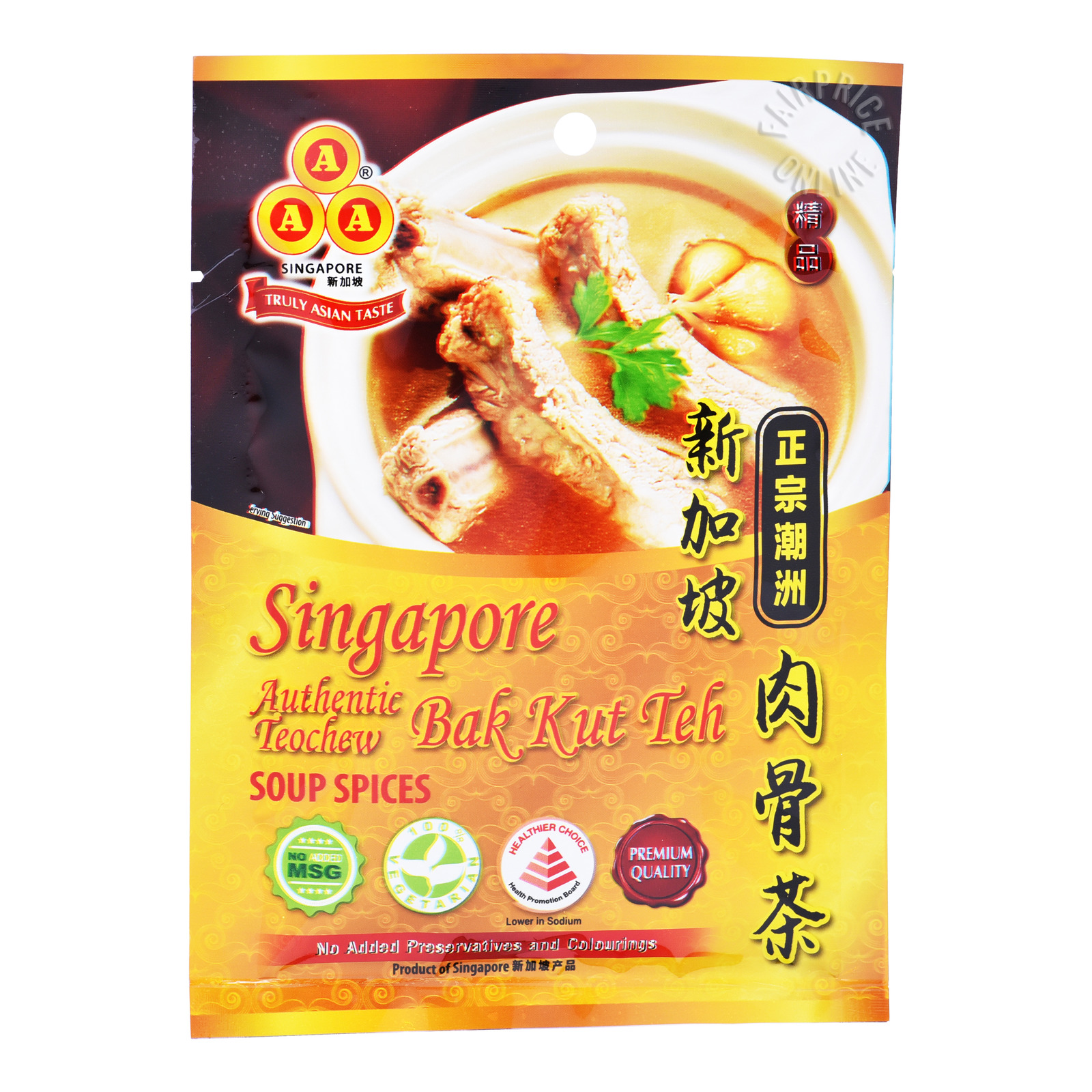Tiger Brand Traditional Bak Kut Teh Soup Spices