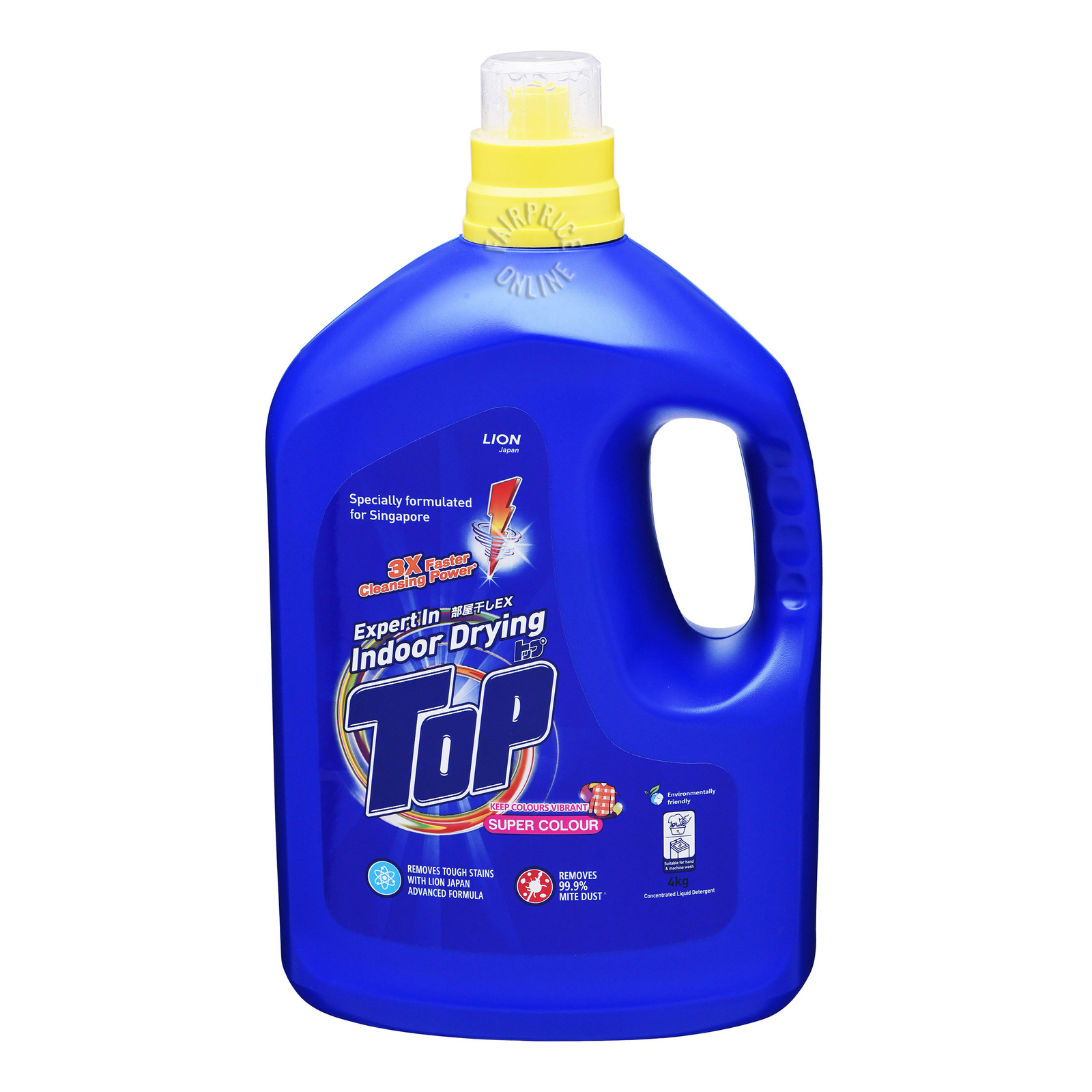 Top Concentrated Liquid Detergent Bottle - Super Colour