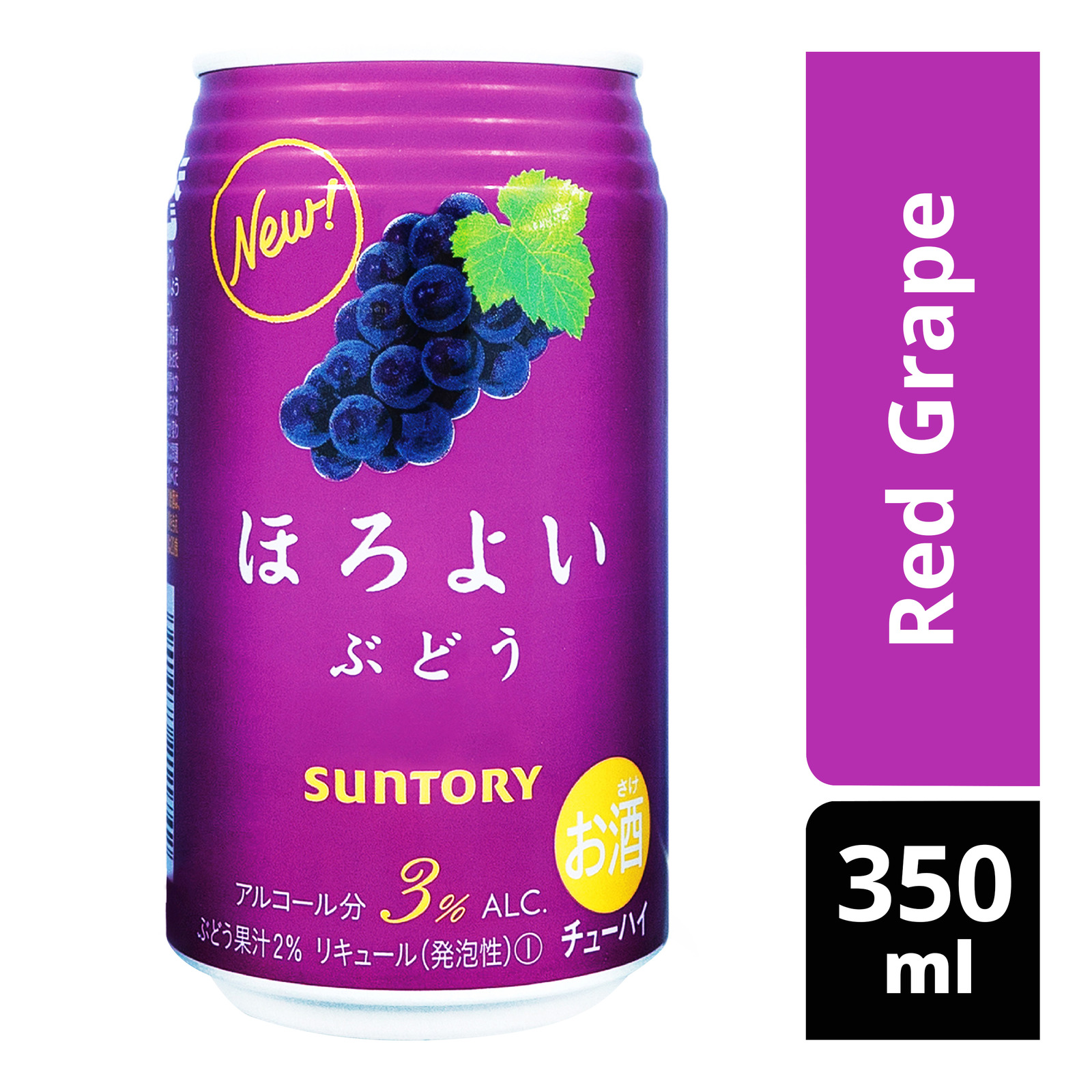Suntory Horoyoi Shochu Cocktail Can Drink - Red Grape