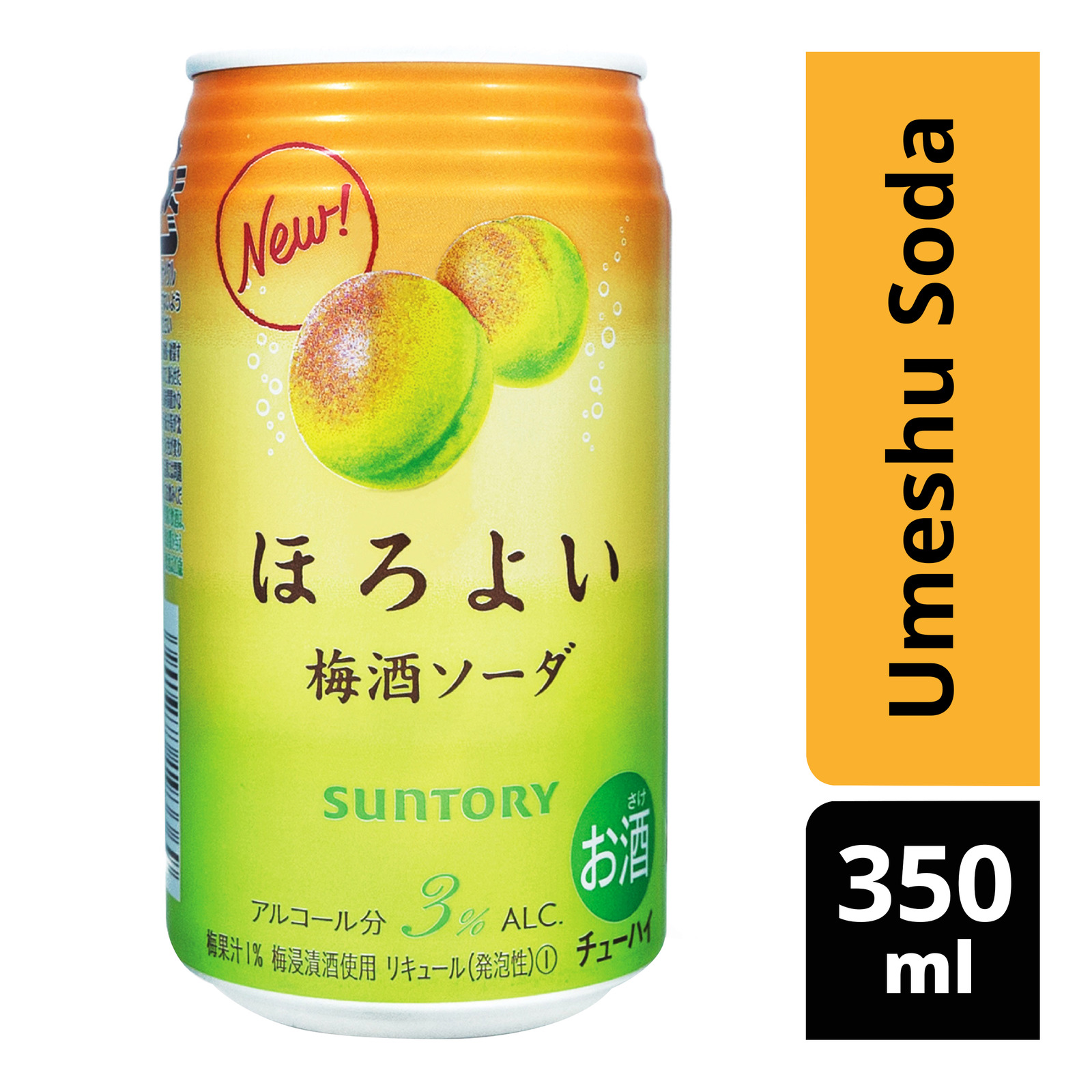 Suntory Horoyoi Shochu Cocktail Can Drink - Umeshu Soda