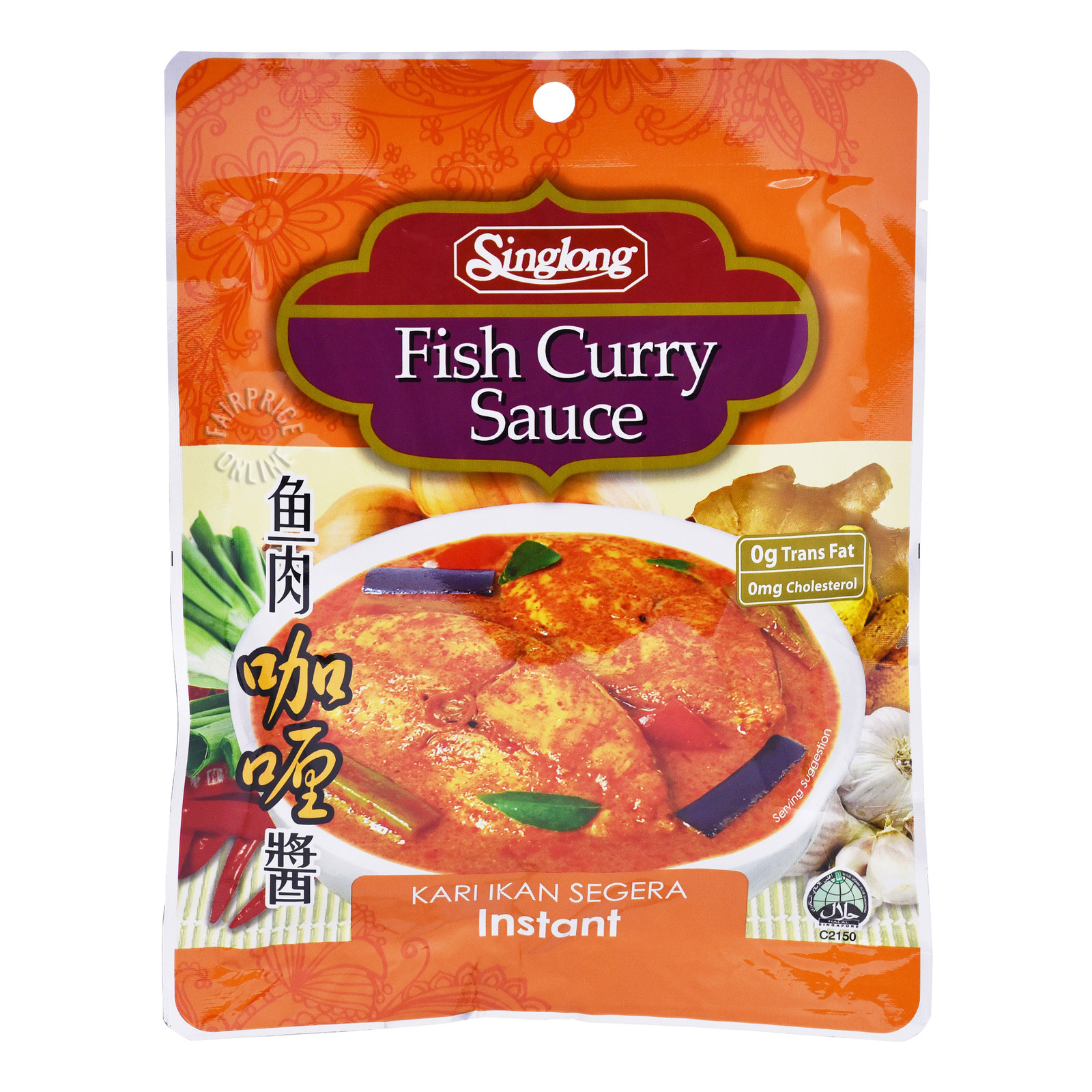 Sing Long Instant Sauce - Fish Curry
