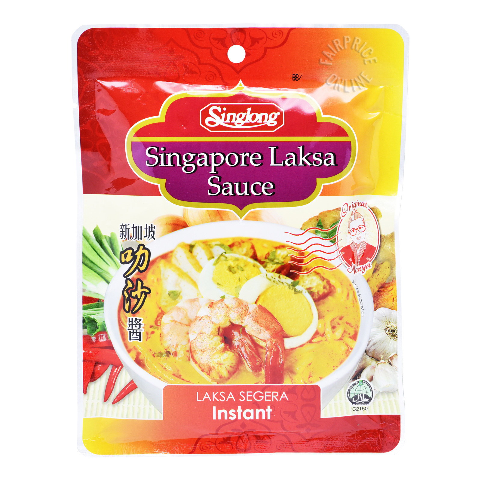 Sing Long Instant Sauce - Singapore Laksa