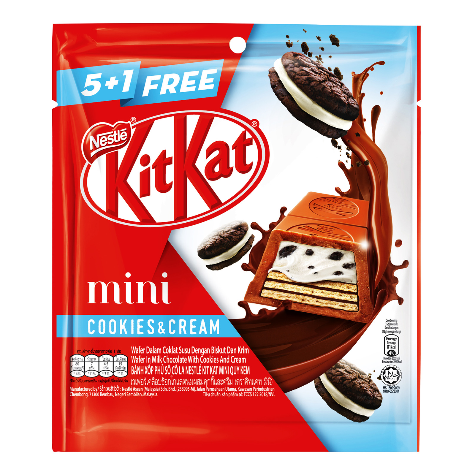 Nestle Kit Kat Mini Finger Chocolate Bar - Cookies & Cream