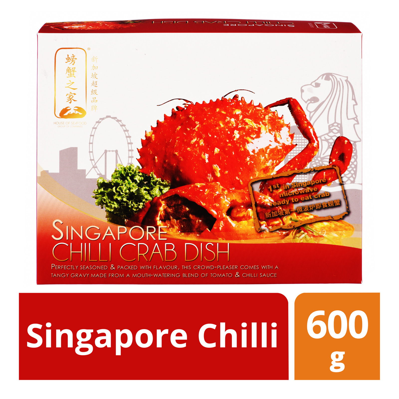 House Of Seafood Ready to Eat Crab - Singapore Chilli