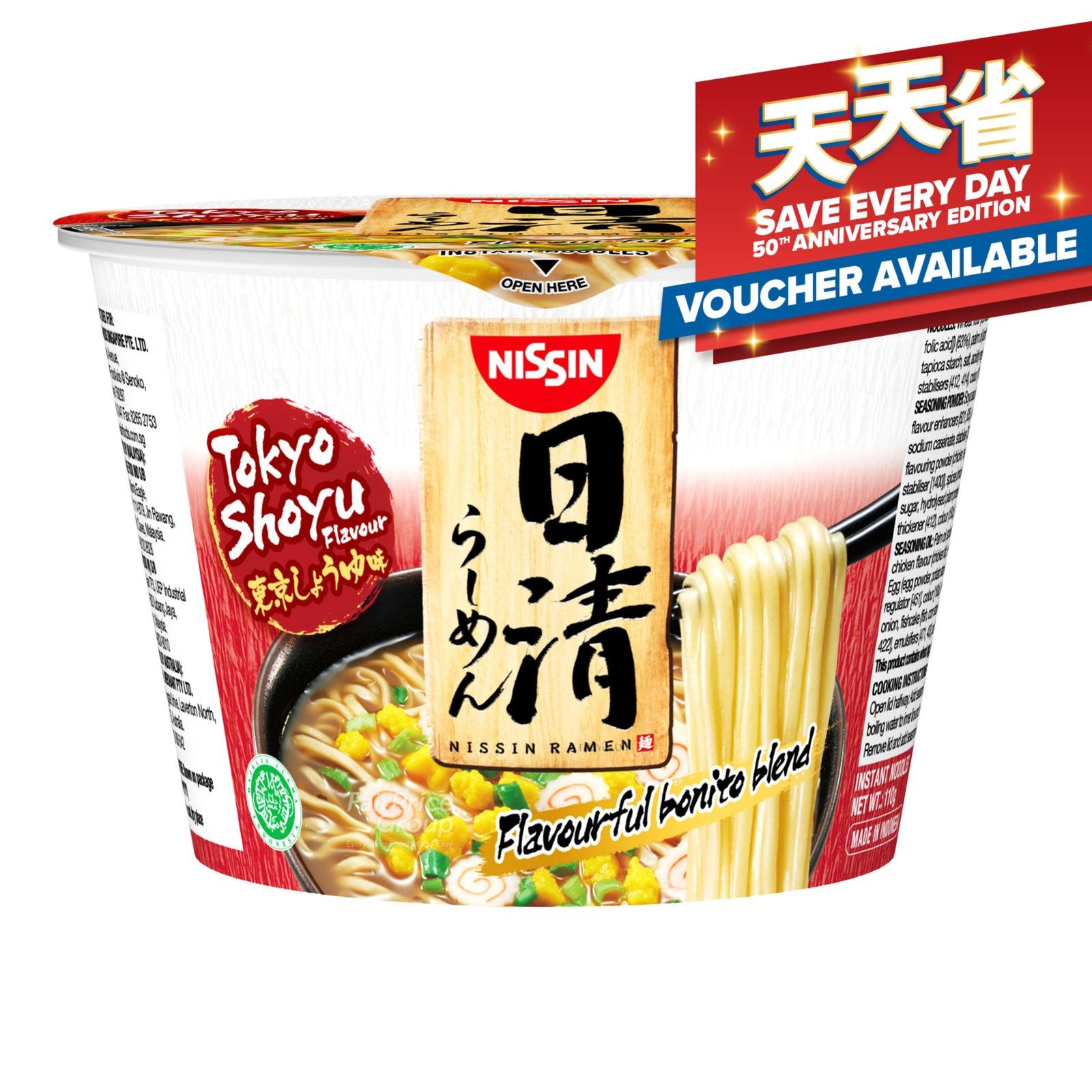 Nissin Instant Bowl Noodle - Tokyo Shoyu