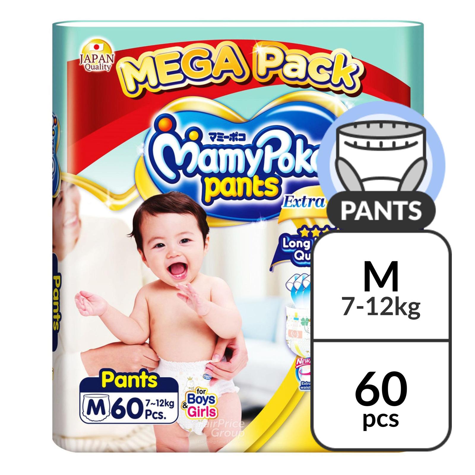 MamyPoko Extra Dry Skin Unisex Pants - M (7-12kg)