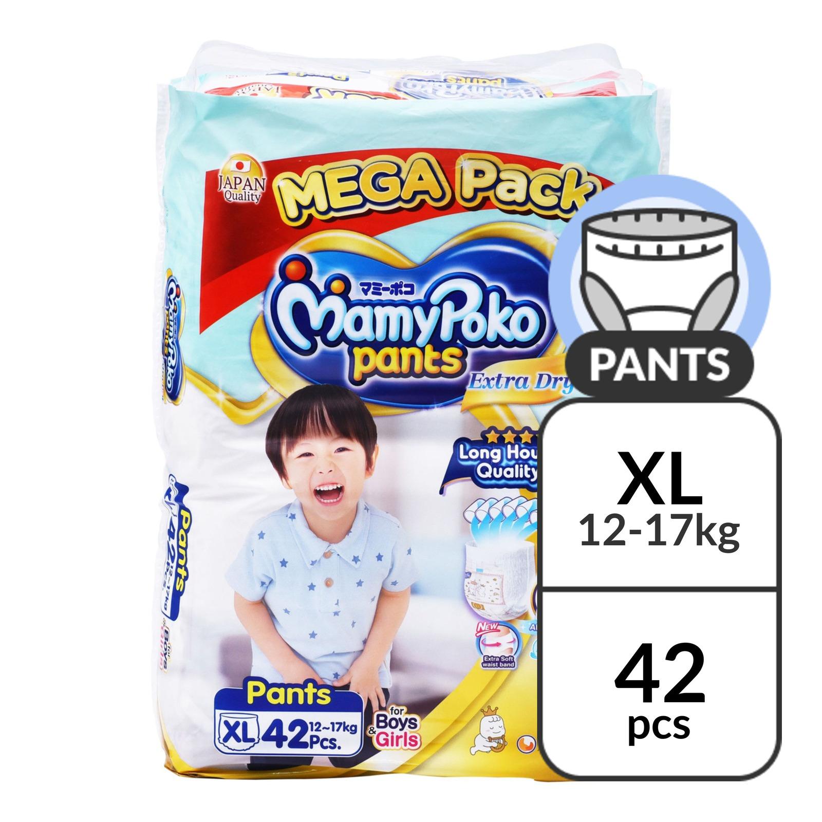 MamyPoko Extra Dry Skin Unisex Pants - XL (12-17kg)