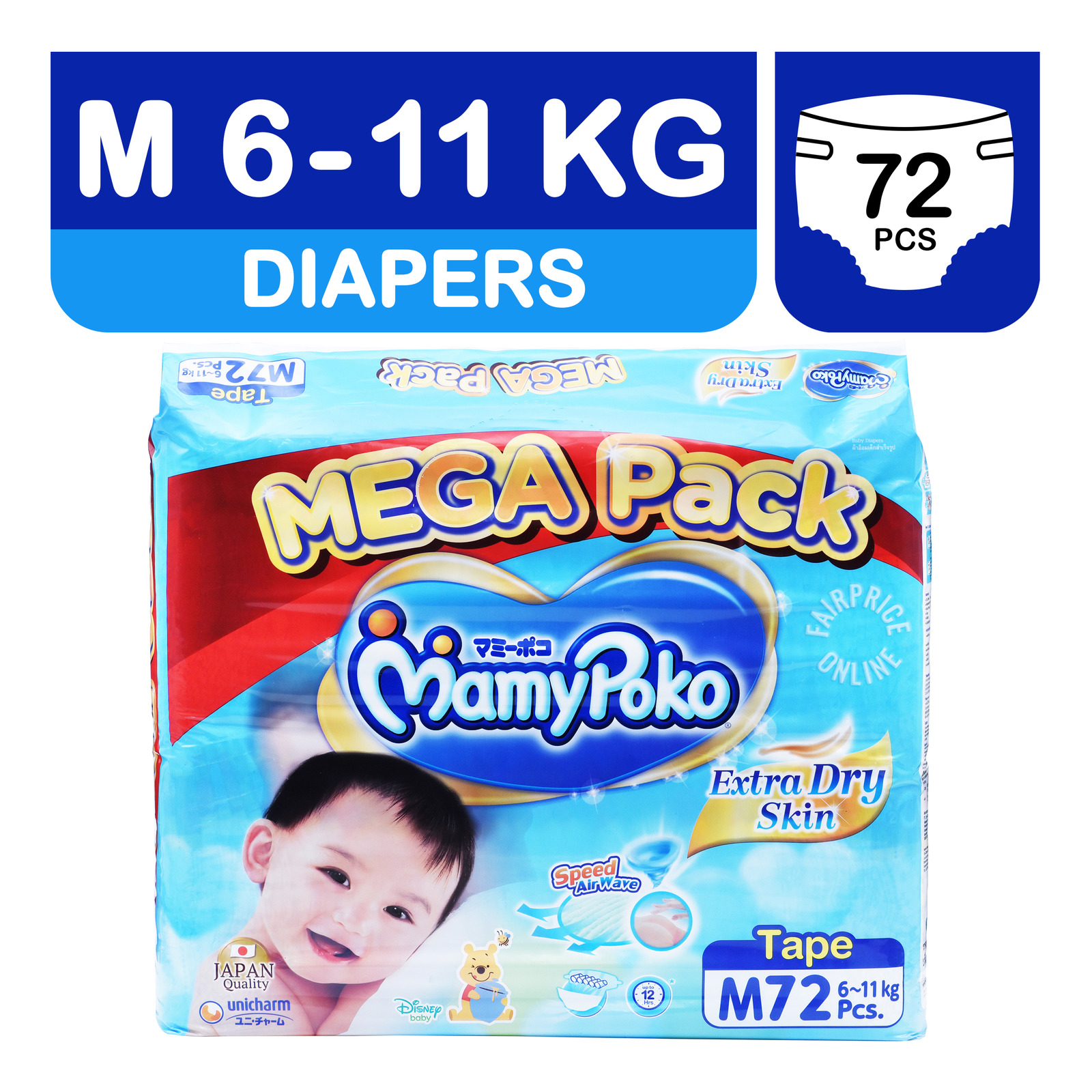 MamyPoko Extra Dry Skin Diapers - M (6 -11kg)