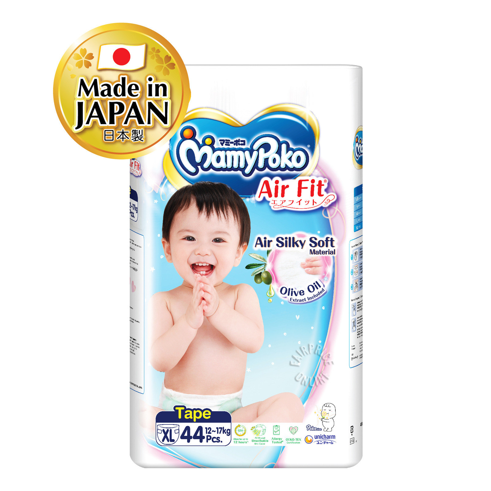 MamyPoko Air Fit Diapers - XL (12 - 17kg)