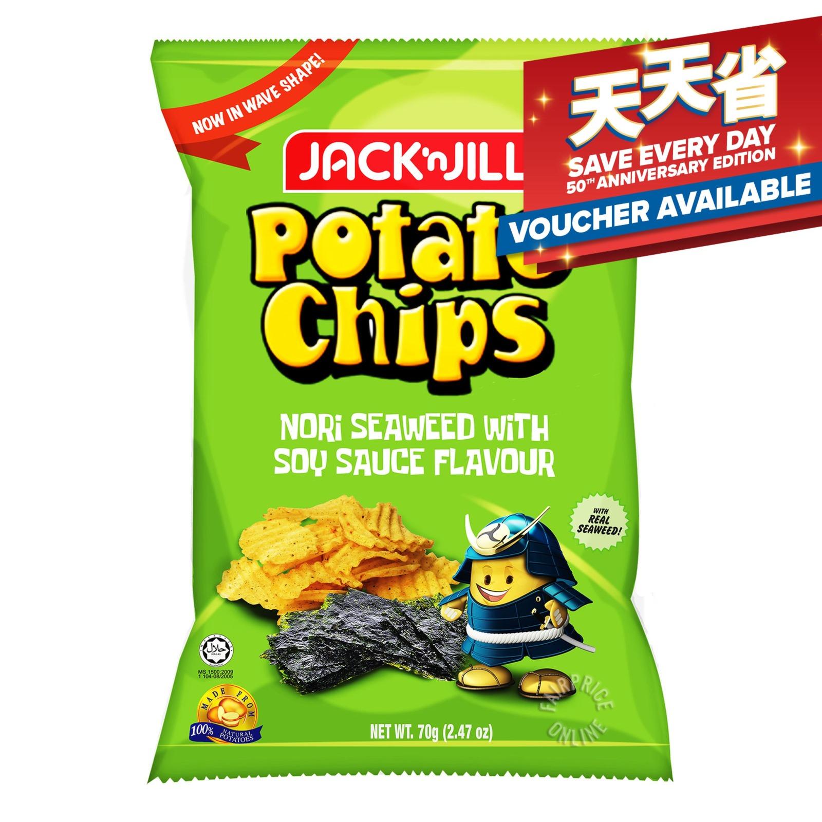 Jack'n Jill Potato Chips - Nori Seaweed with Soy Sauce