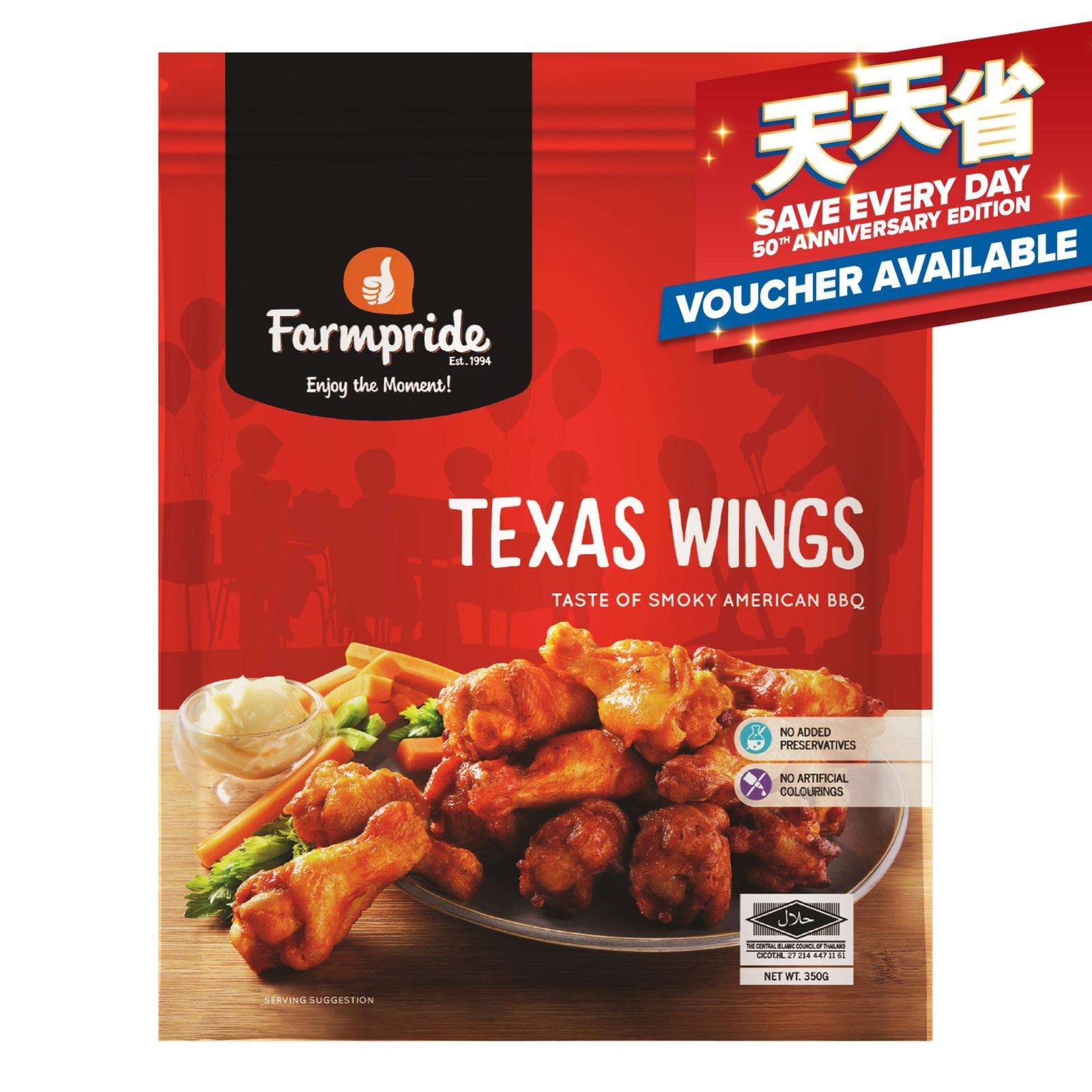 Farmpride Frozen Texas Chicken Wings