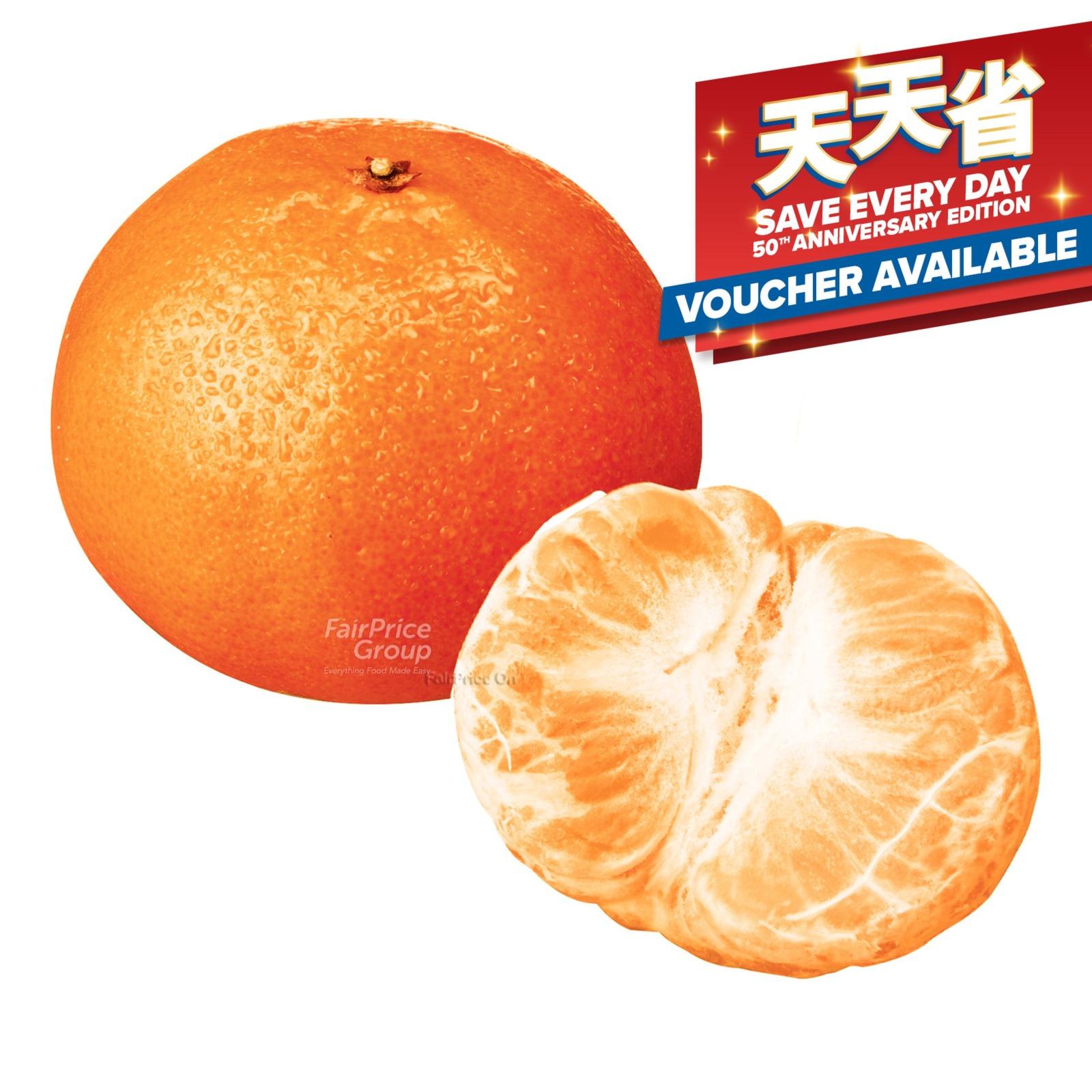 Sunkist Australia Delite Mandarin
