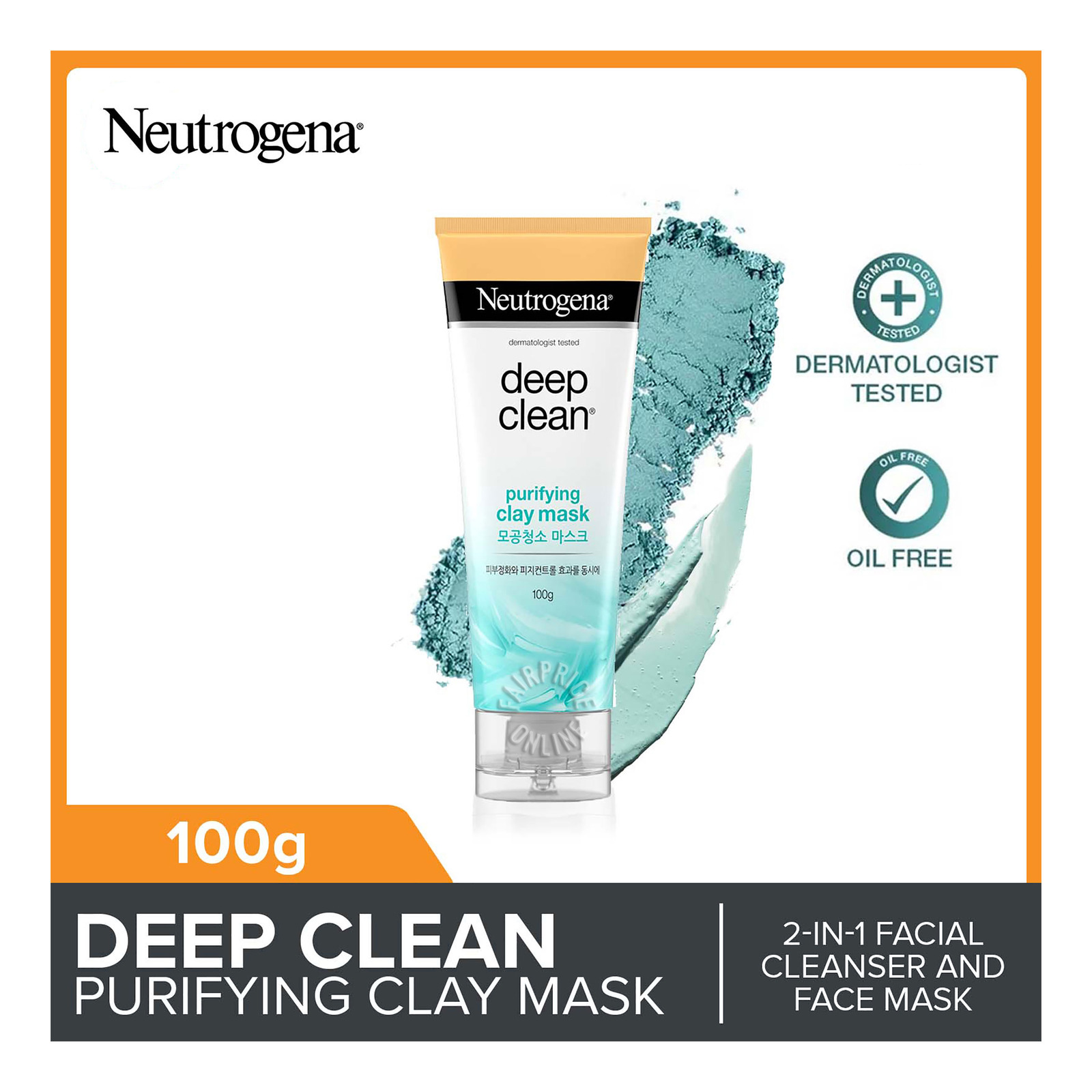 Neutrogena Deep Clean Purifying Clay Cleanser & Mask