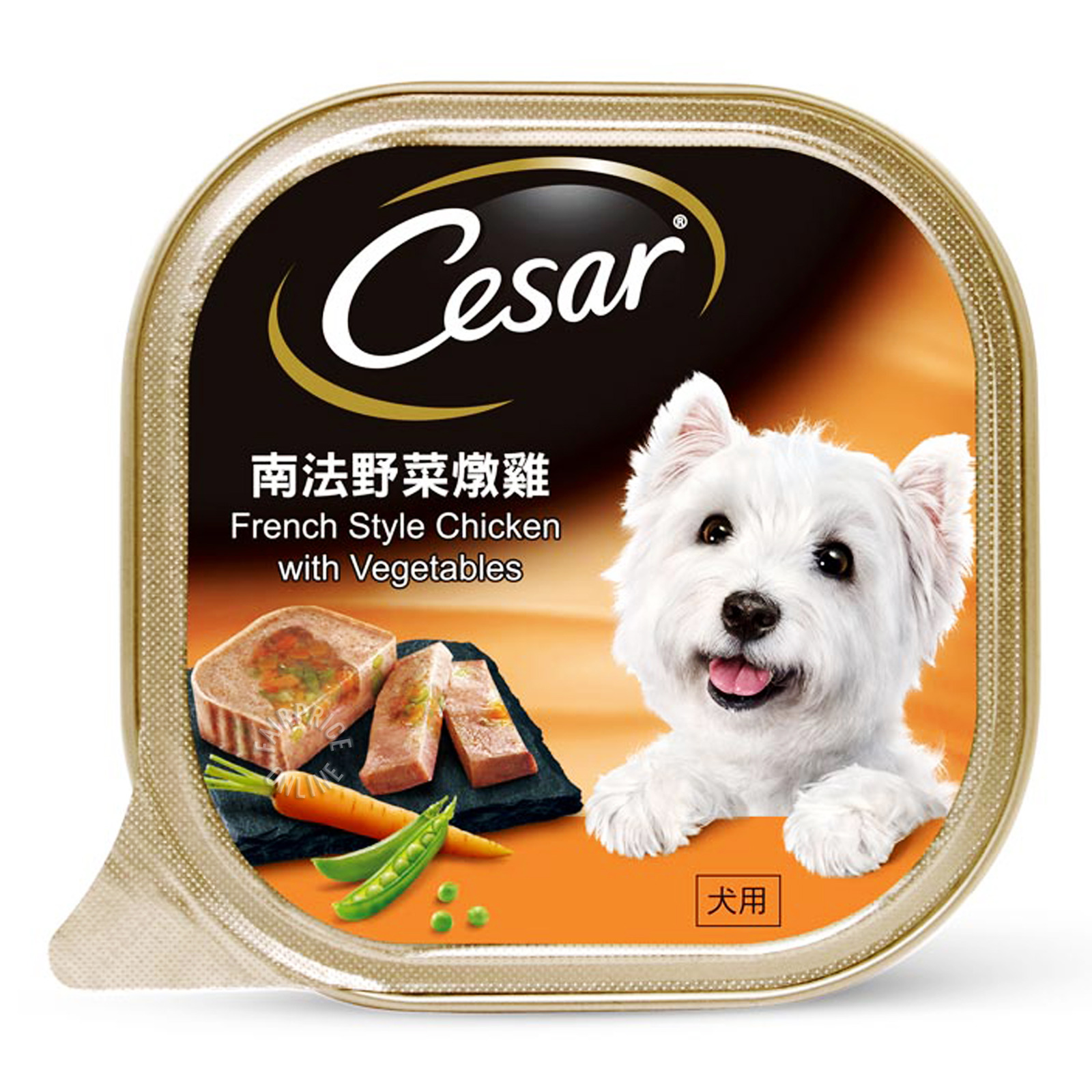 Cesar Dog Wet Food - French Style Chicken with Vegetables