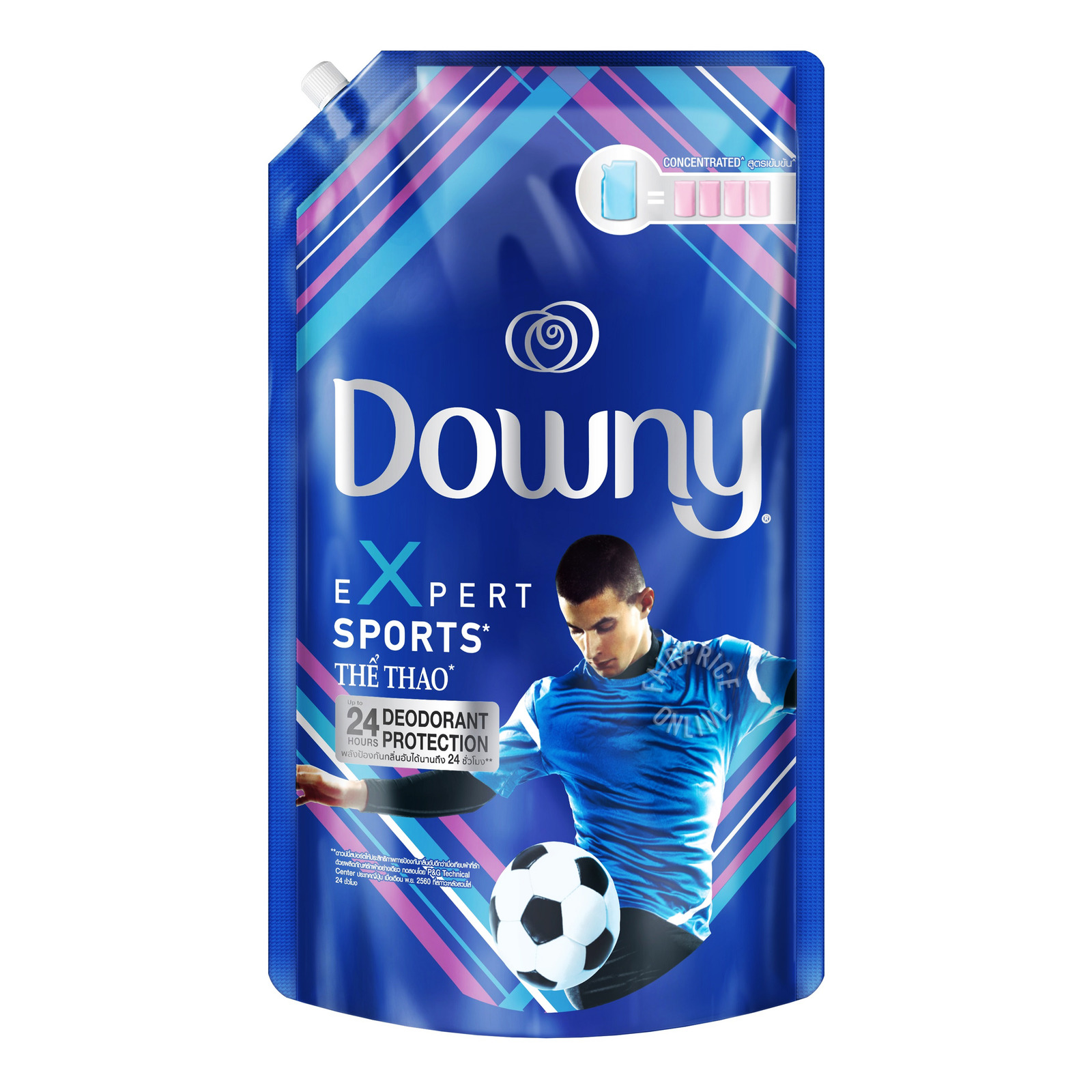 Downy Expert Fabric Conditioner Refill - Sports