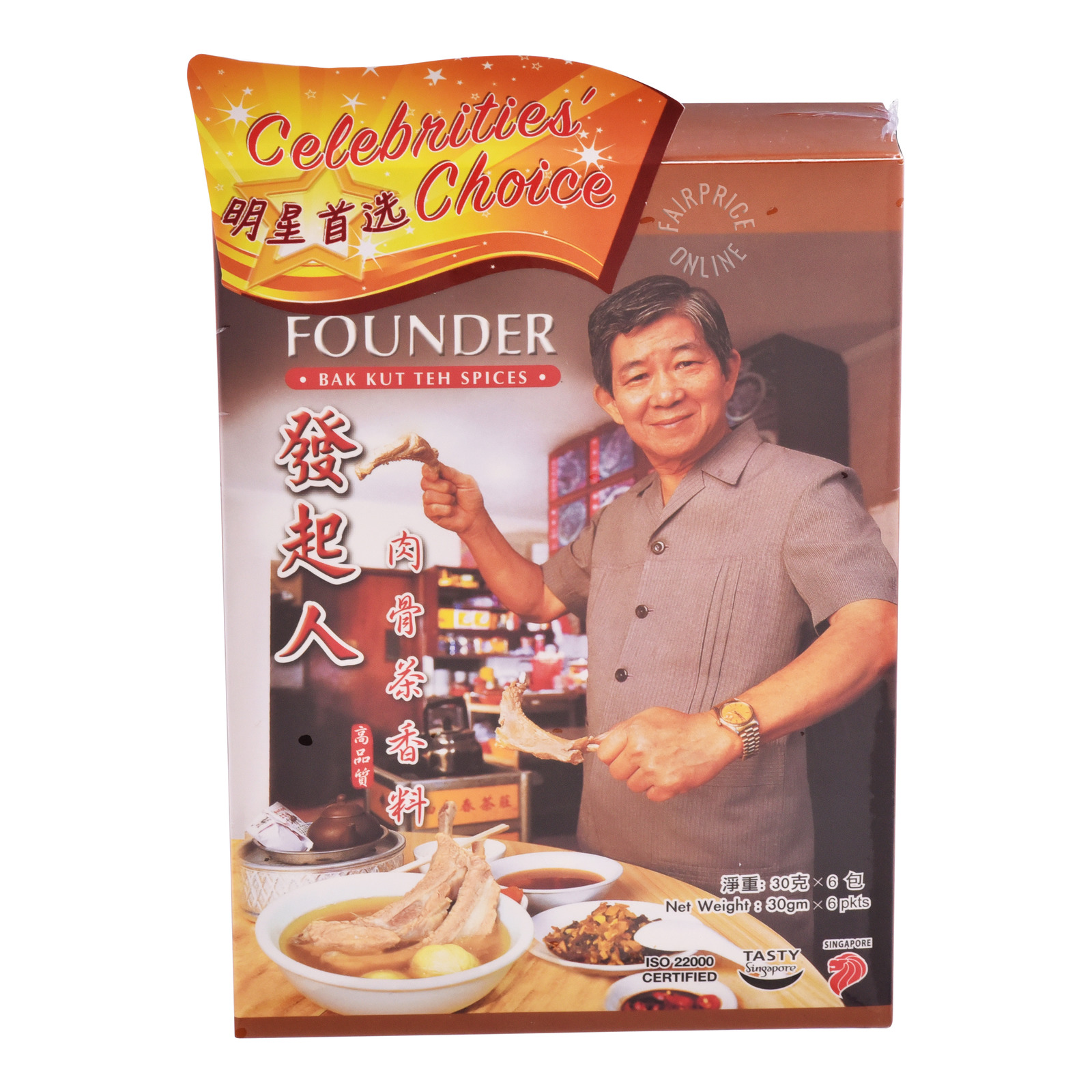 Founder Bak Kut Teh Ready Mix Spices