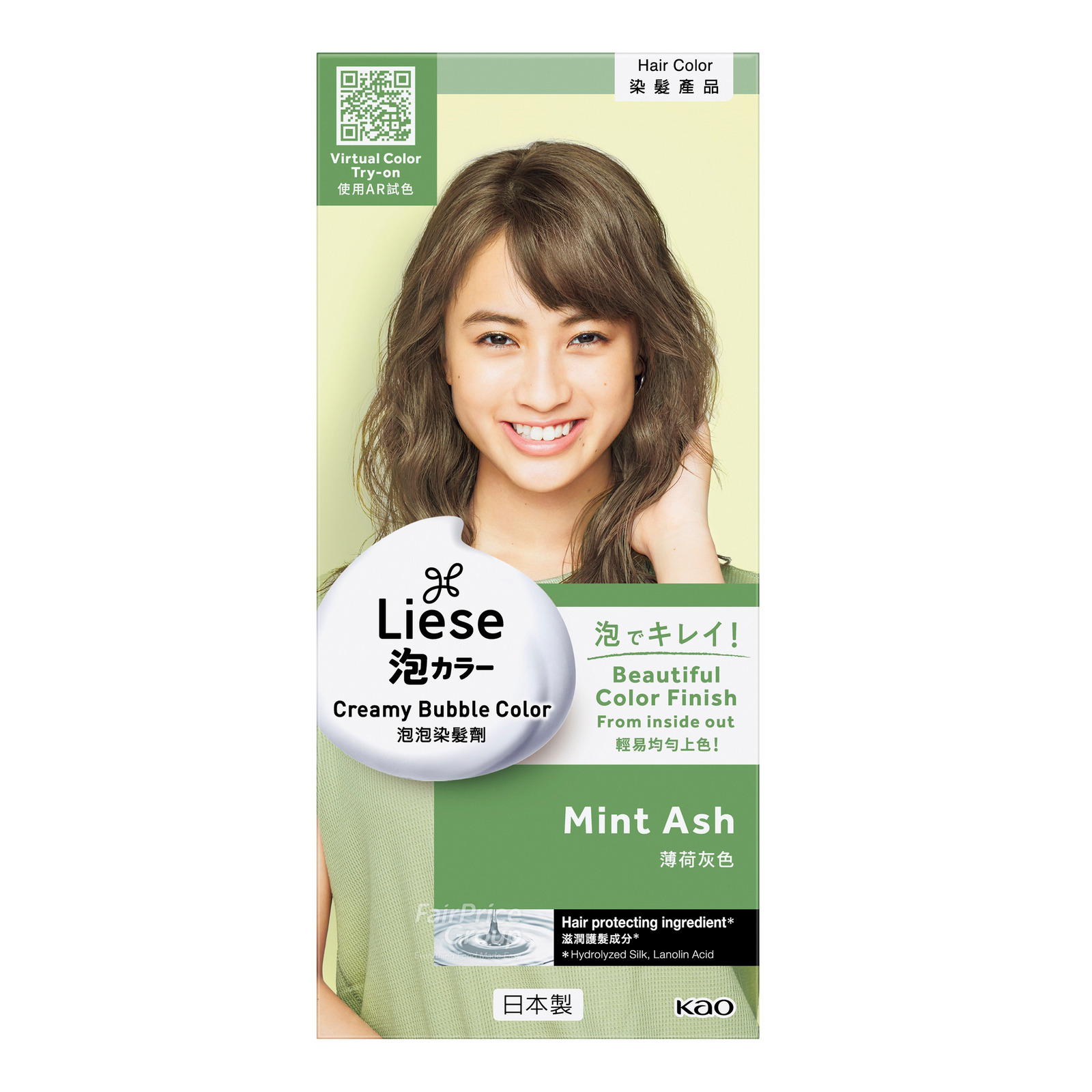 Liese Creamy Bubble Hair Color - Mint Ash