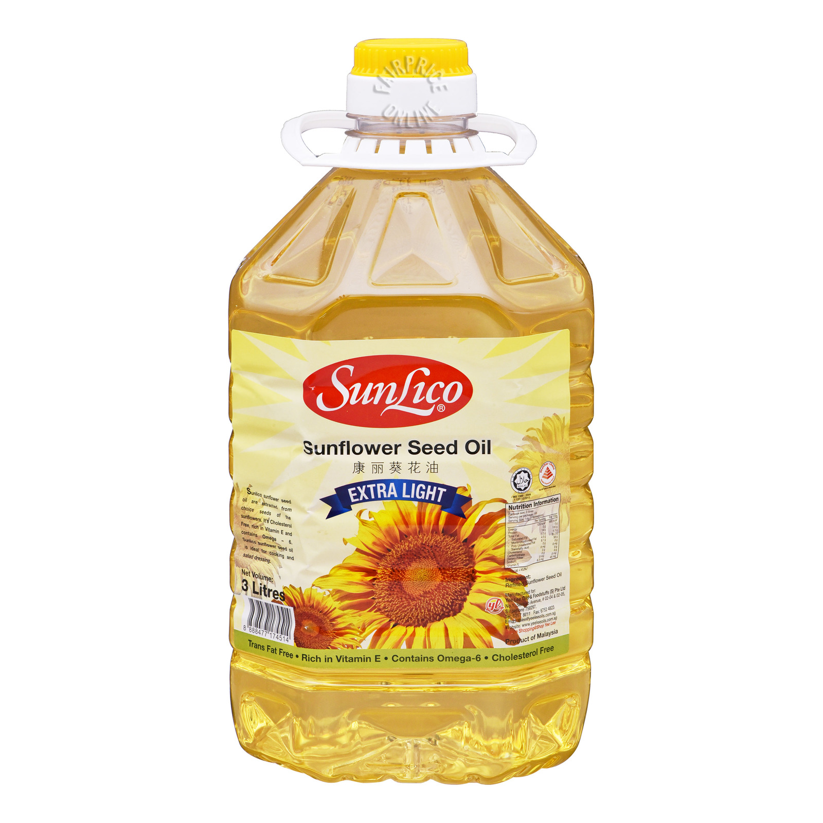 Sunlico Sunflower Seed Oil