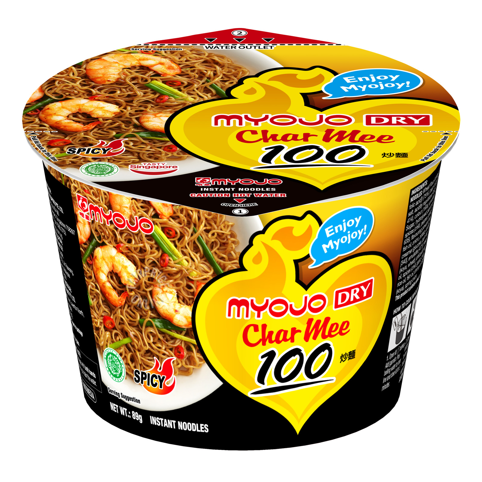 Myojo Dry Instant Bowl Noodle - Char Mee