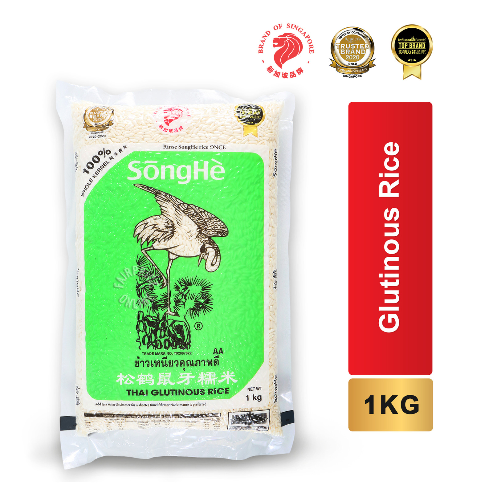 Songhe Glutinous Rice