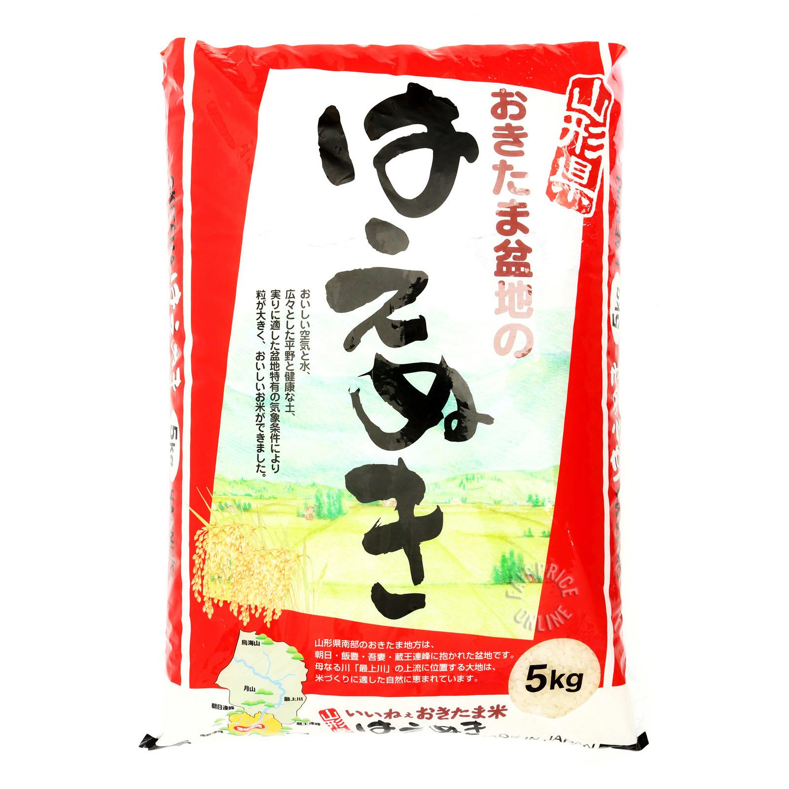 Yamagata Haenuki Japanese Rice
