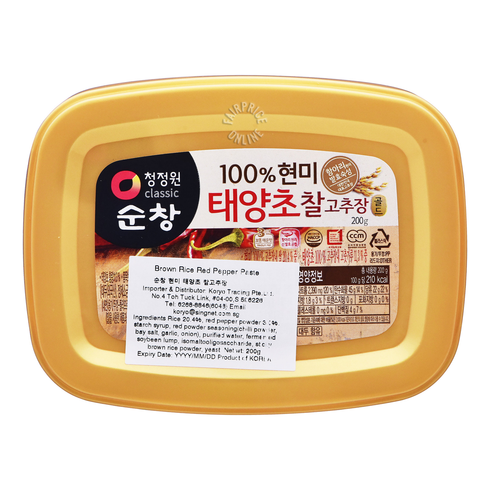 Chung Jung One Red Pepper Paste