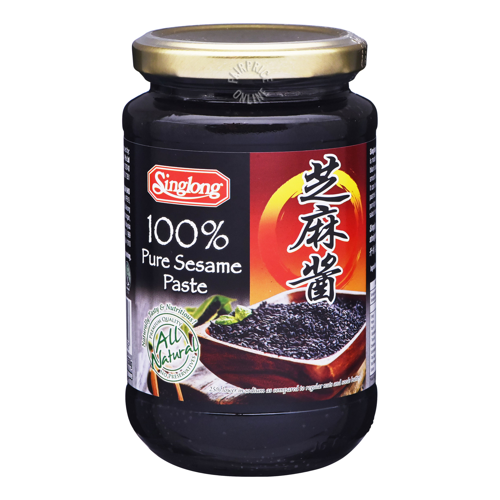 Singlong 100% Pure Sesame Paste