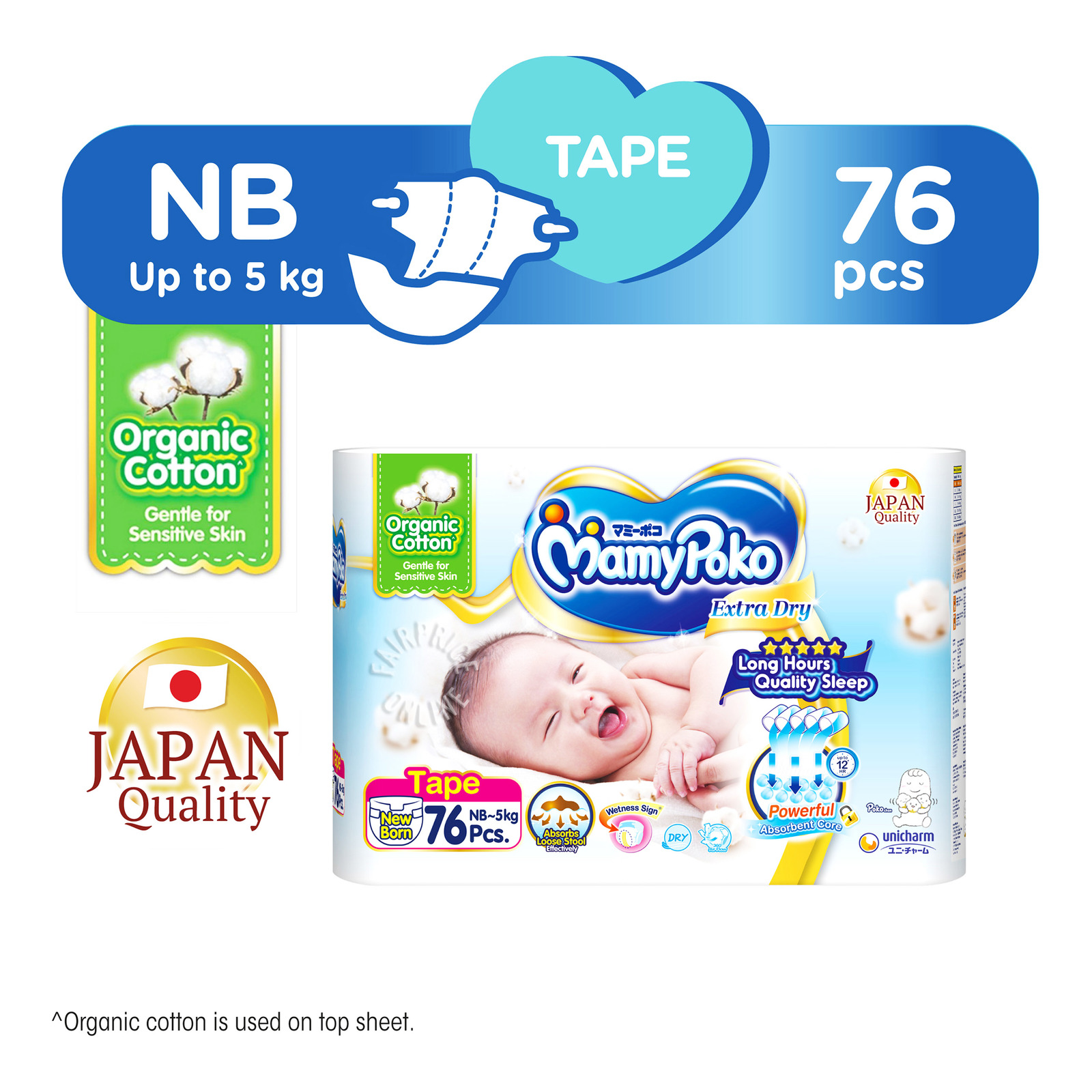 MamyPoko Extra Dry Diapers - Newborn (Up To 5kg)