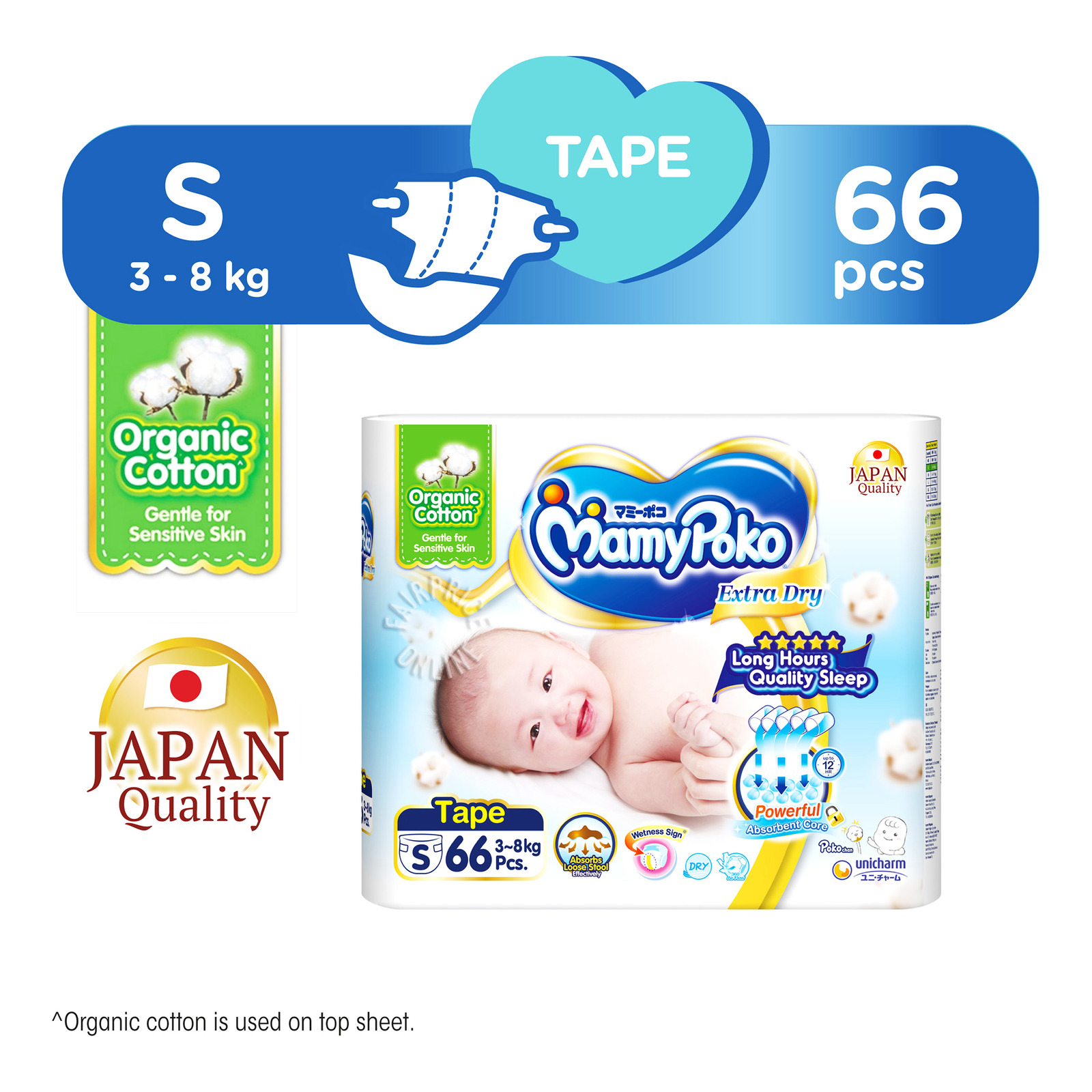 MamyPoko Extra Dry Skin Diapers - S (3 - 8kg)