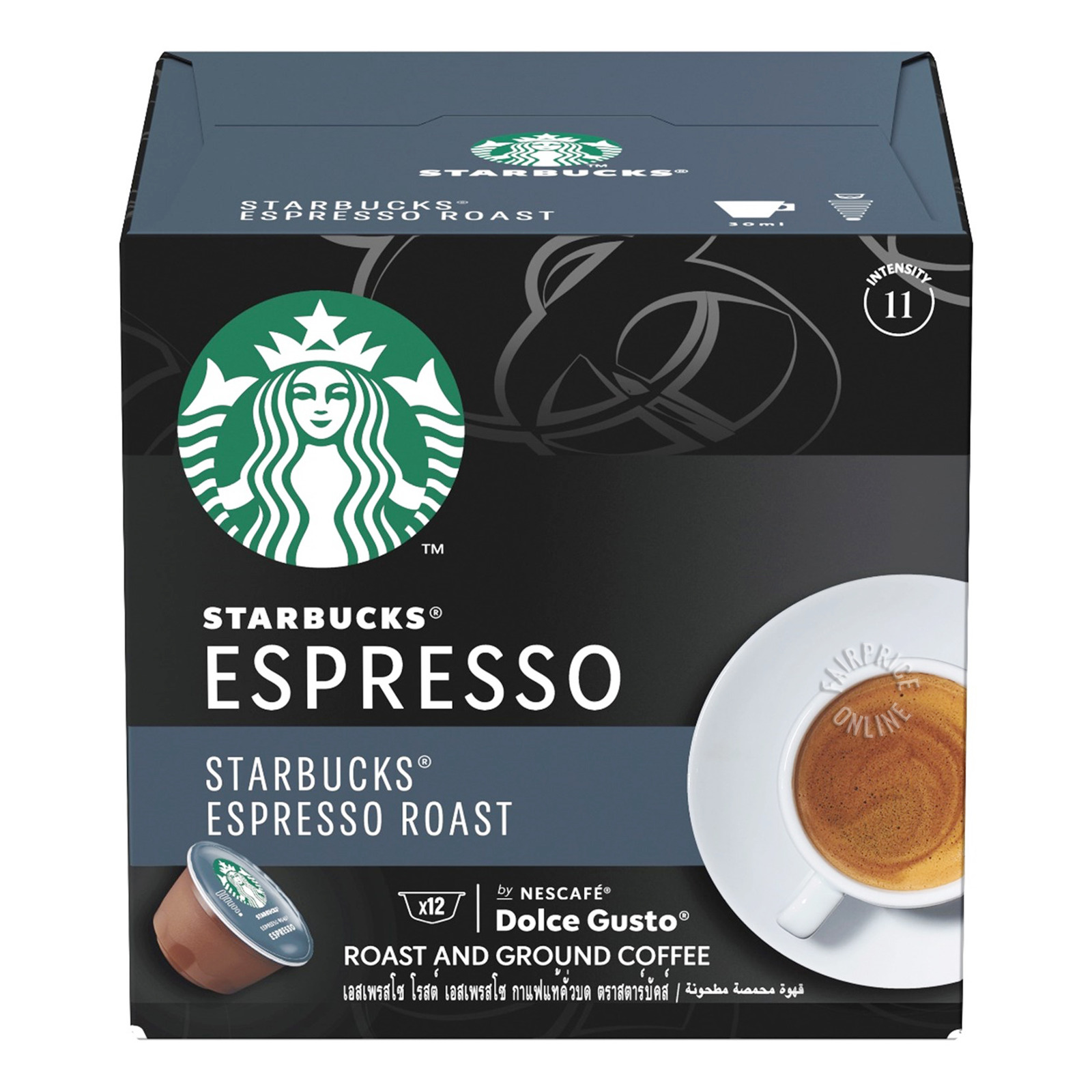 Starbucks Coffee Capsules - Espresso (Roast)
