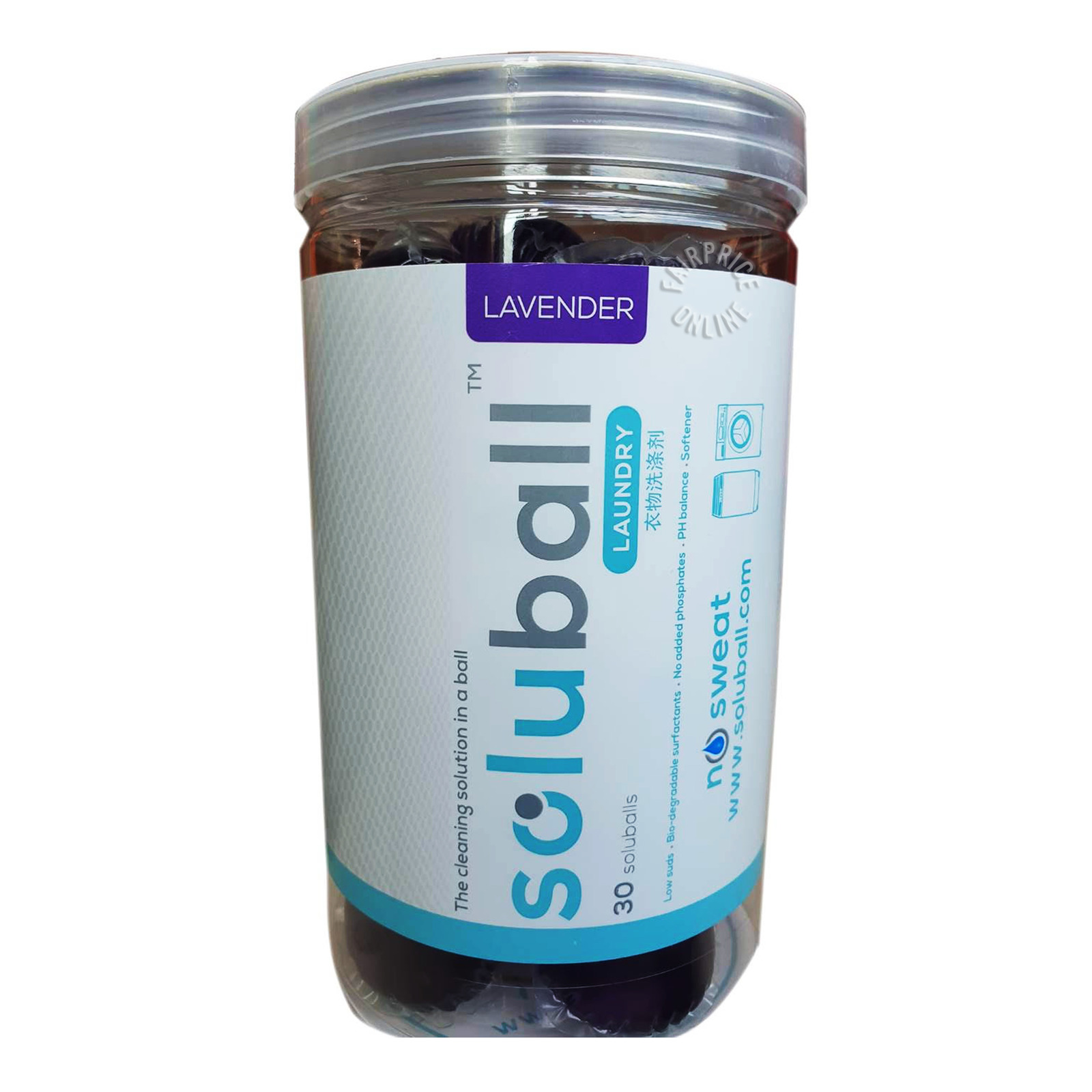 Soluball Laundry Capsules - Lavender