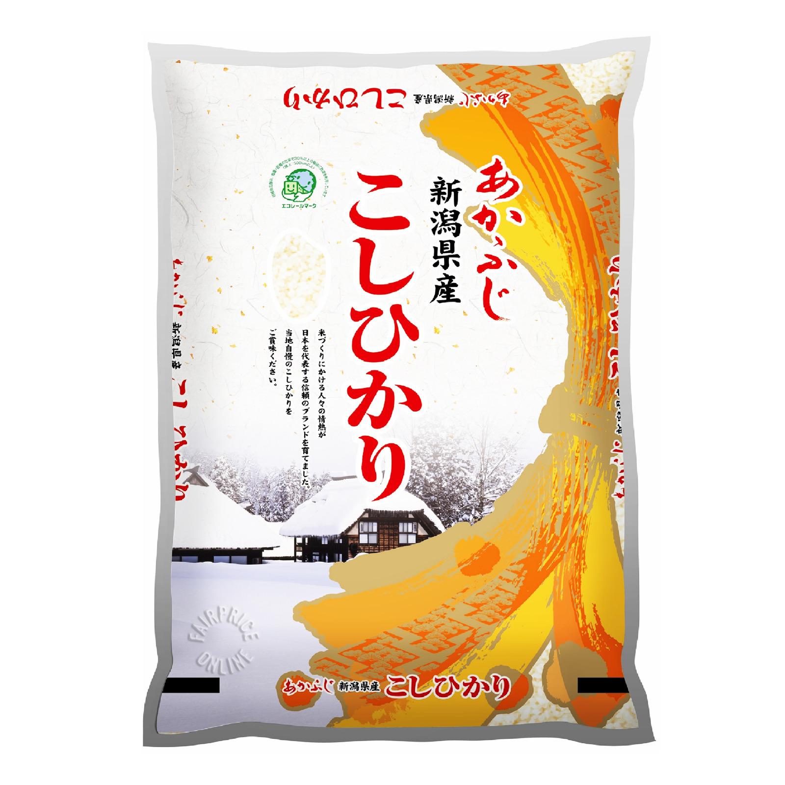 Shinmei Koshihikari Japanese Rice - Niigata