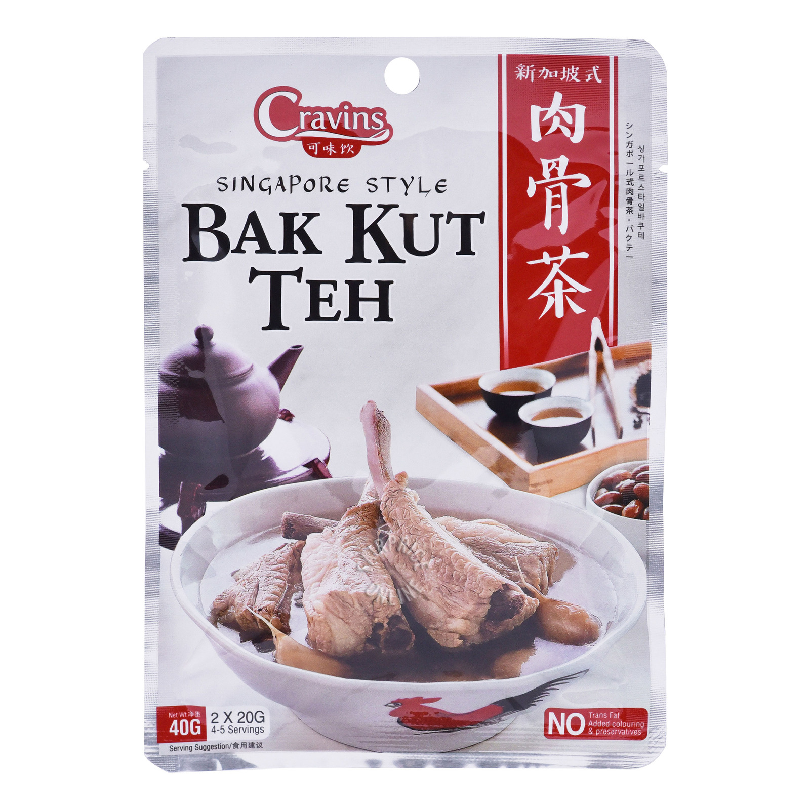 Cravins Bak Kut Teh Ready Broth - Singapore Style