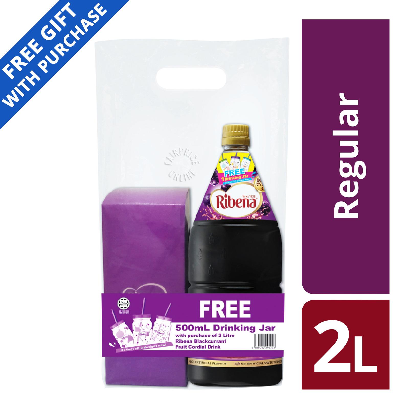 Ribena Blackcurrant Cordial - Regular + Drinking Jar