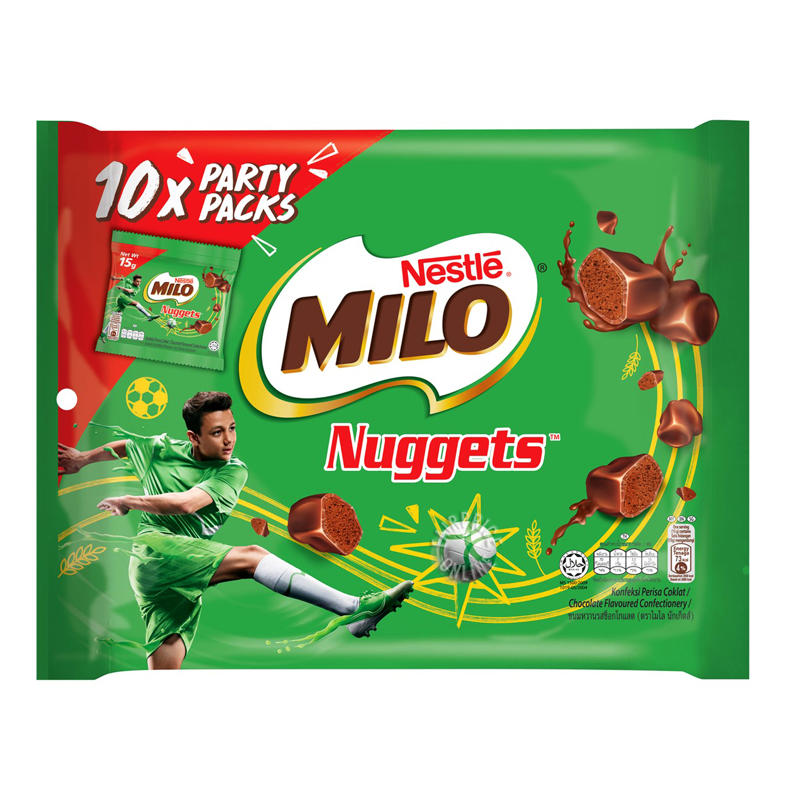 Nestle Milo Nuggets - Party Packs