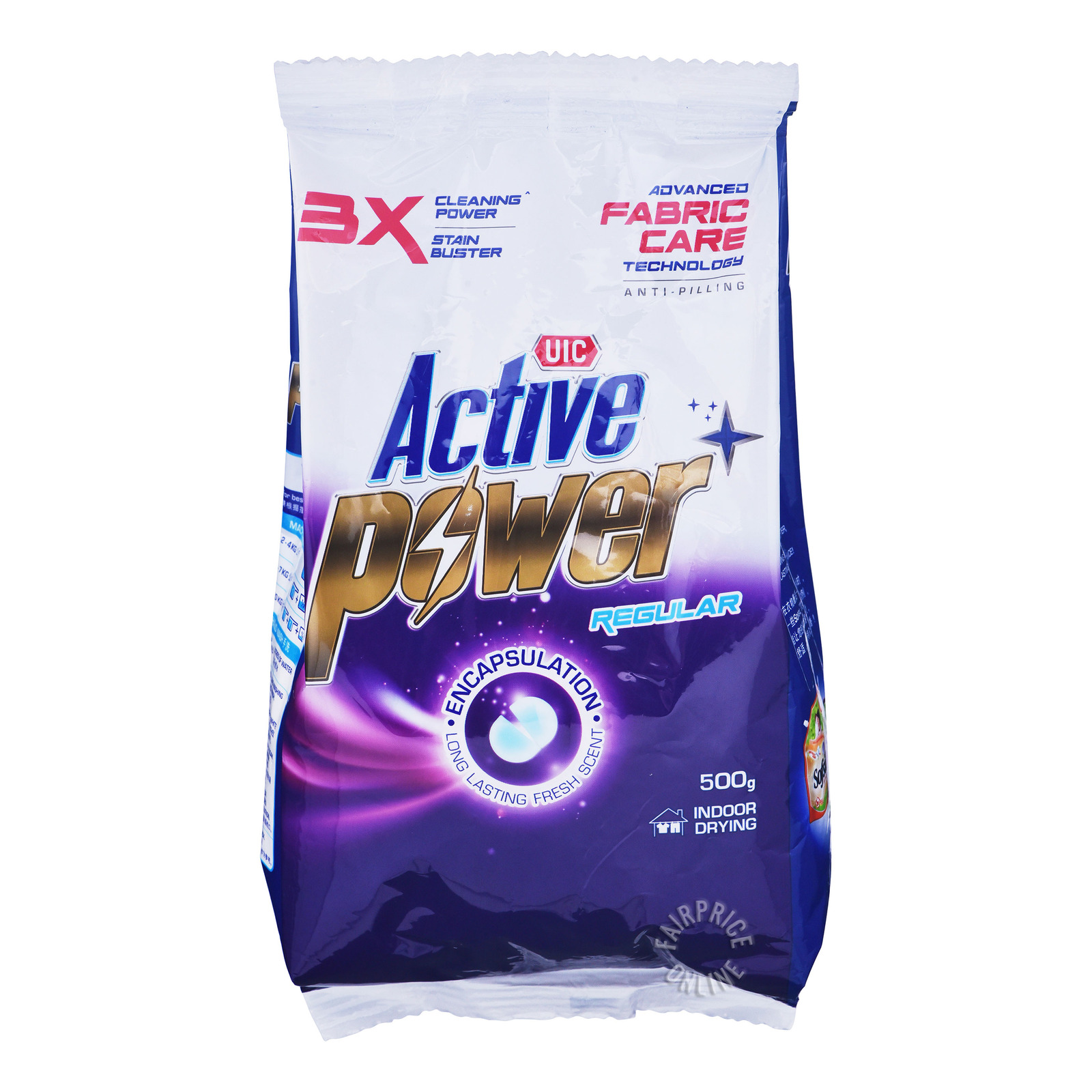 UIC Active Power Laundry Powder Detergent - Regular