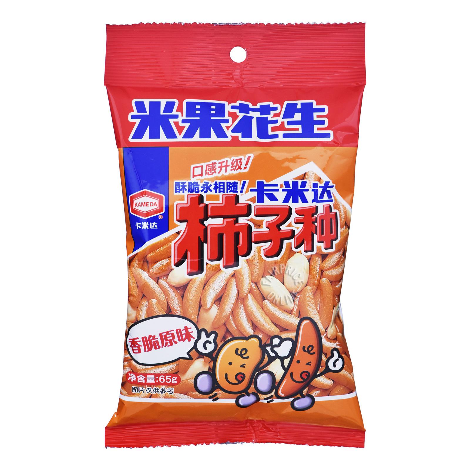 Kameda Persimmon Seed - Original