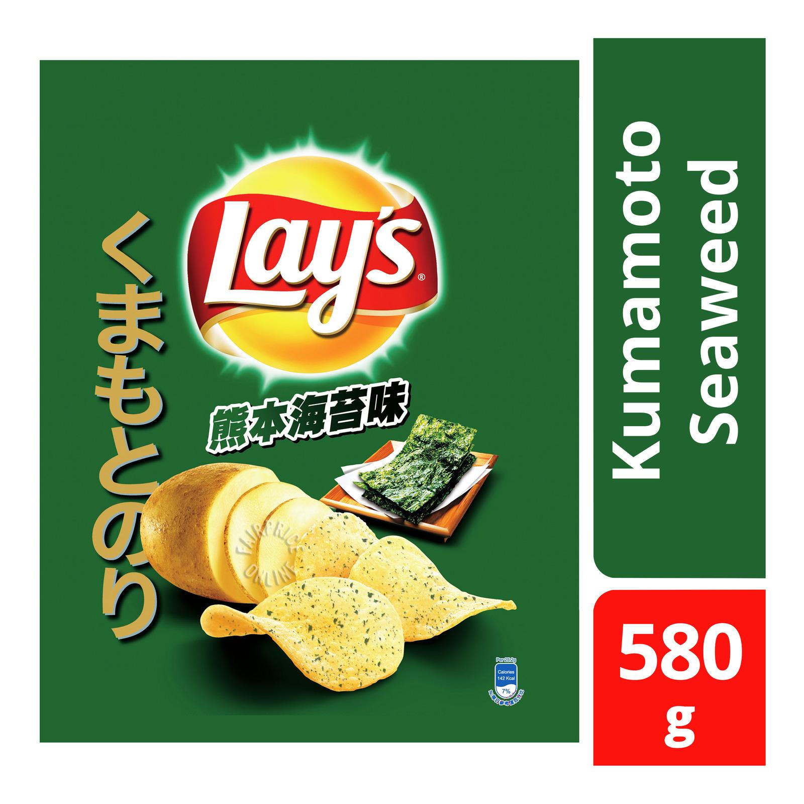 Lay's Potato Chips - Kumamoto Seaweed