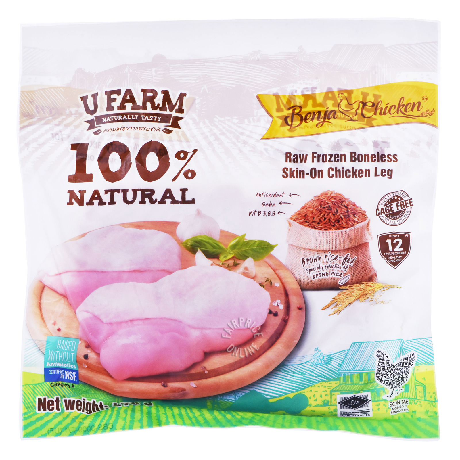 U Farm Benja Frozen Raw Boneless Chicken Leg