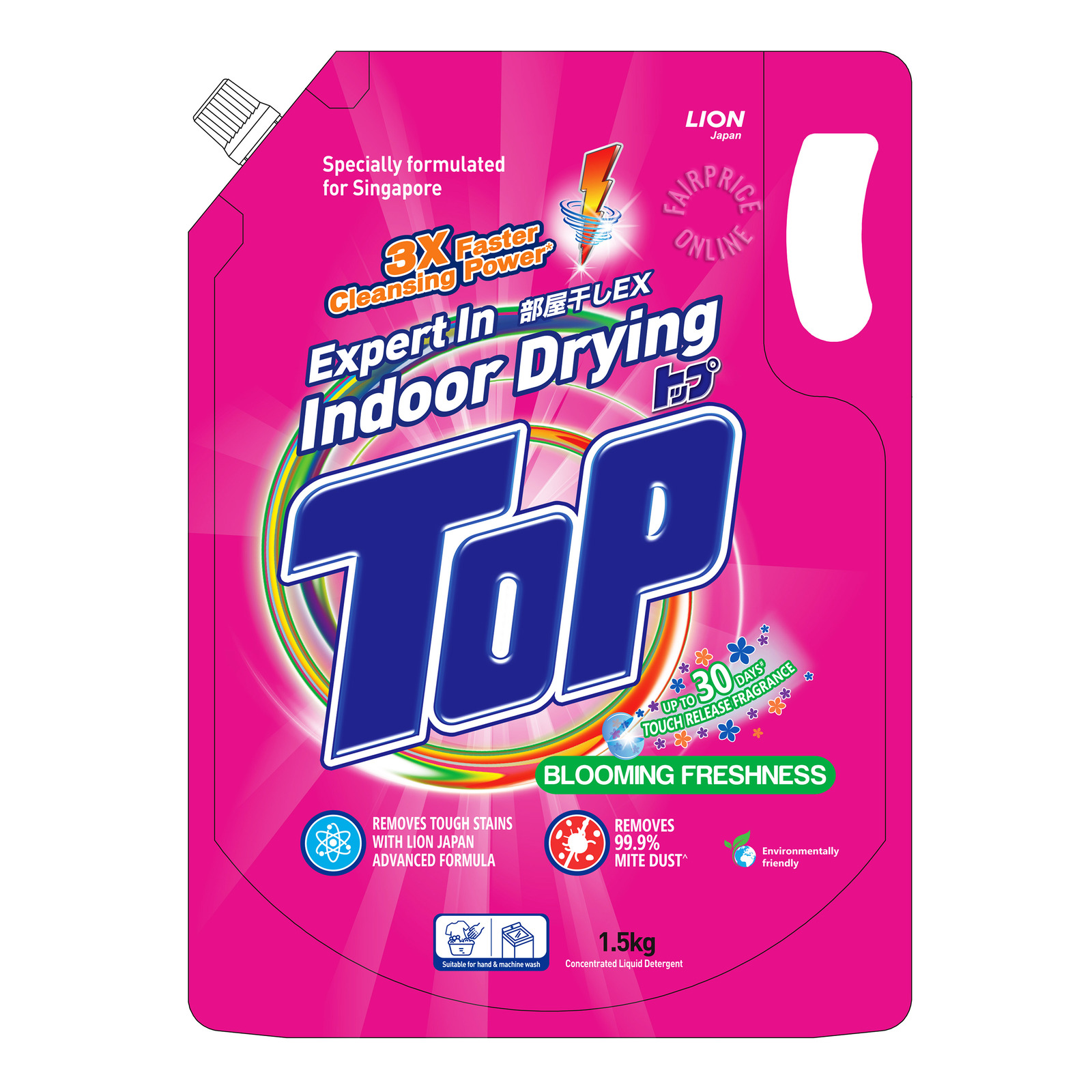 Top Concentrated Liquid Detergent Refill - Blooming Freshness