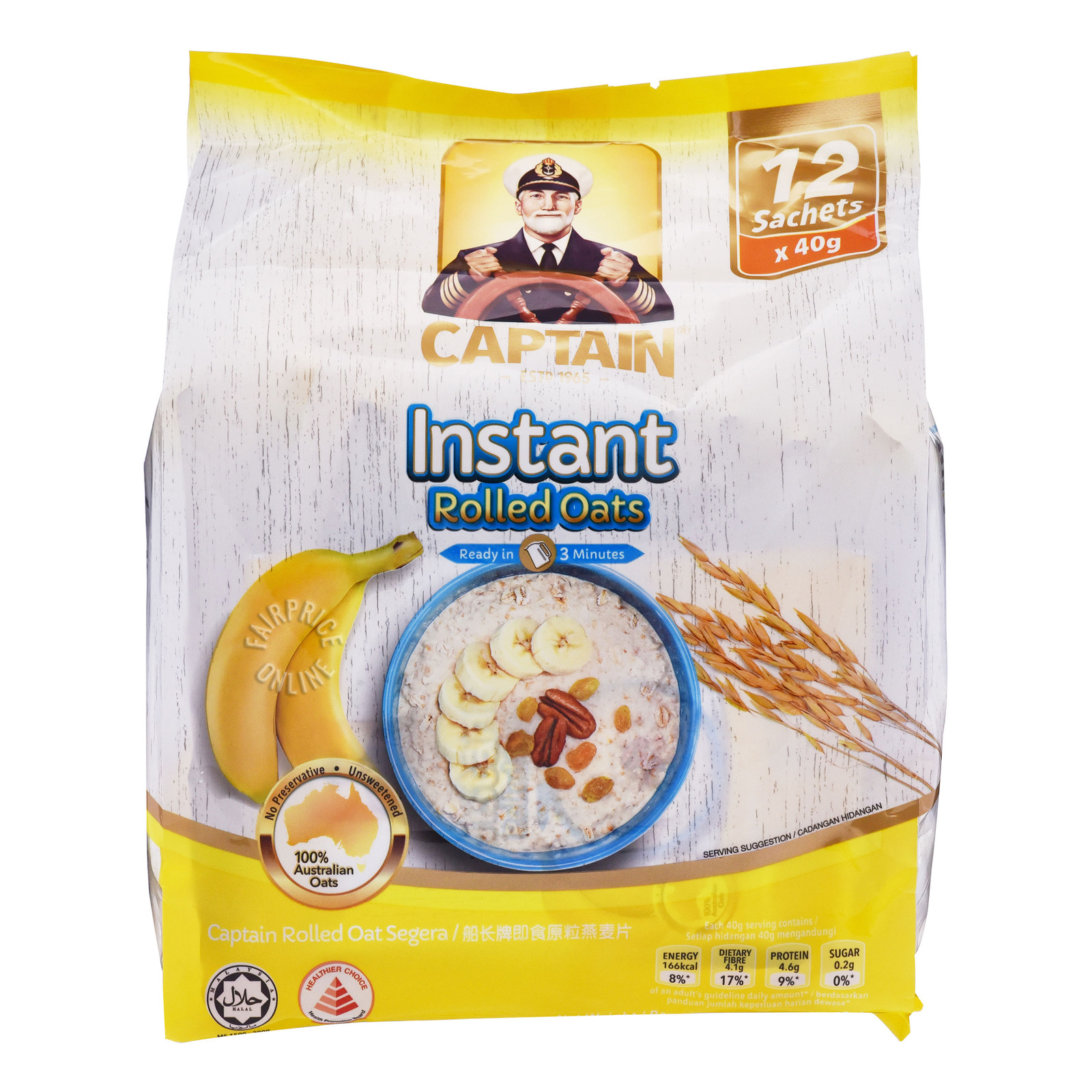 Captain Rolled Oats - Instant
