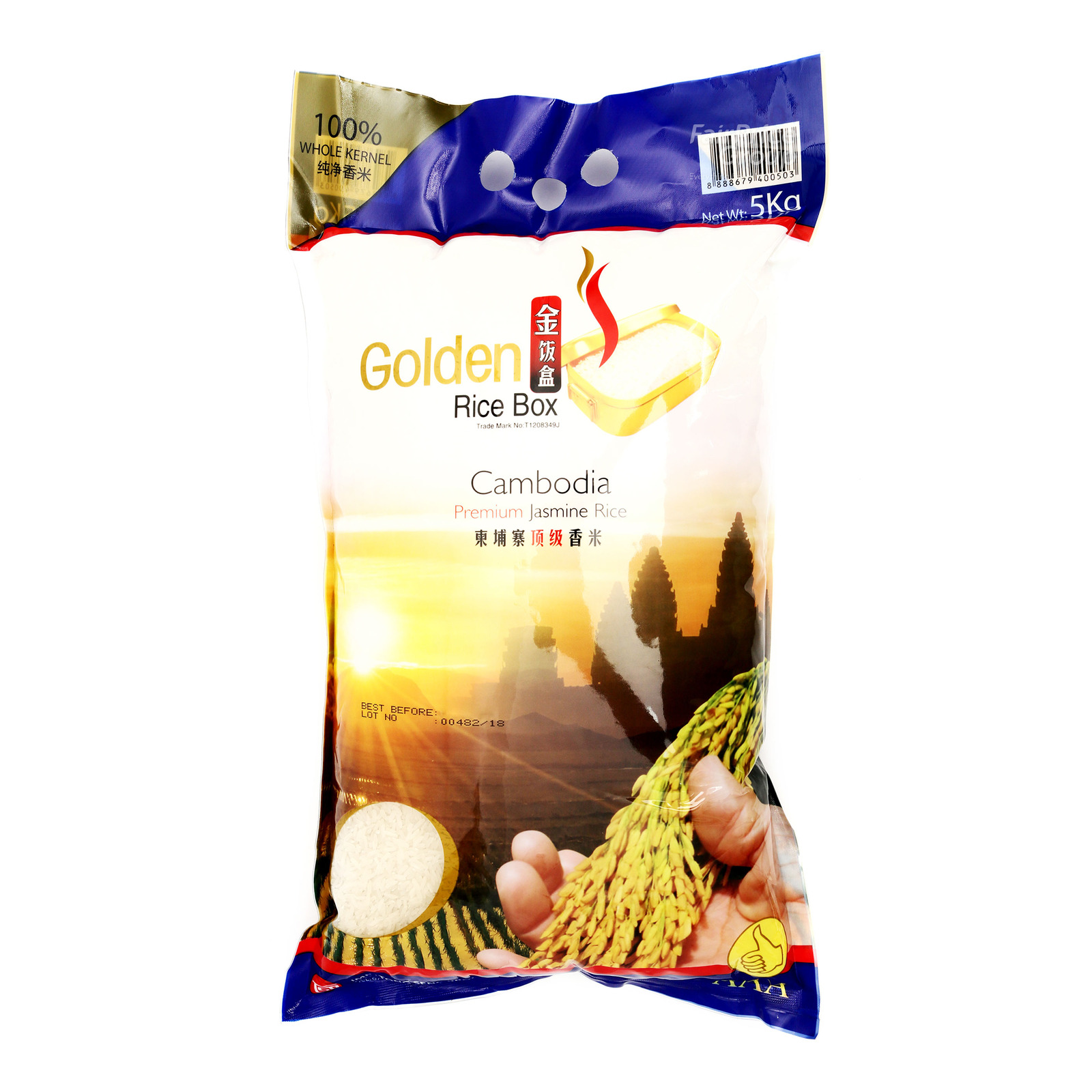 Golden Rice Box Premium Jasmine Rice