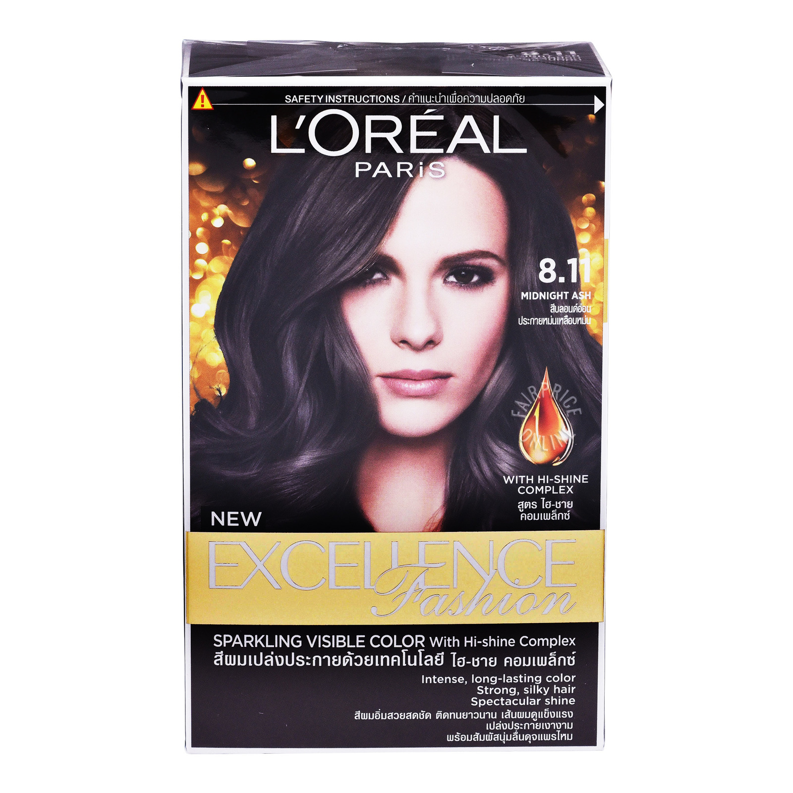 L'Oreal Paris New ExcellenceFashionHairDye-8.11MidnightAsh