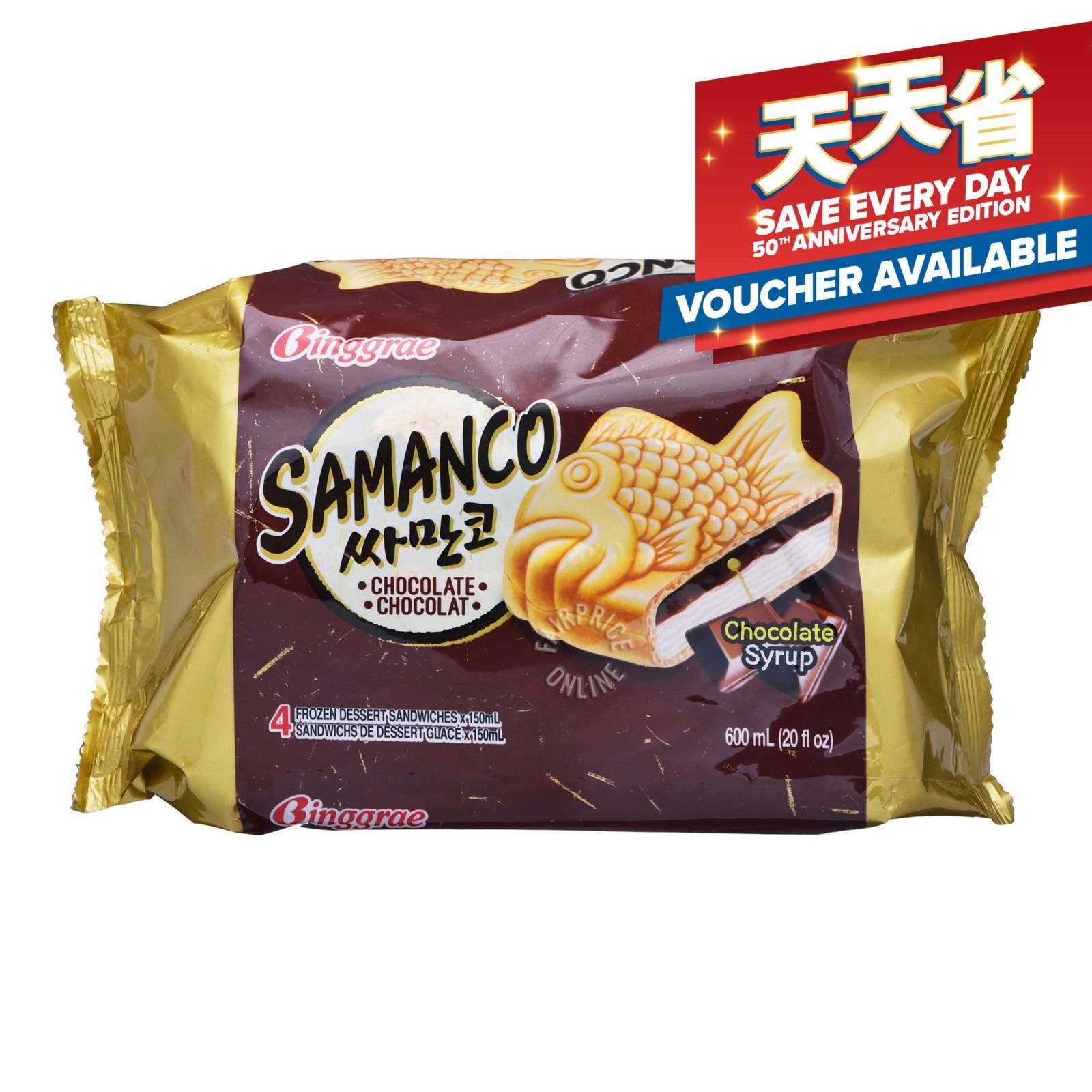 Binggrae Samanco Ice Cream Sandwich - Chocolate