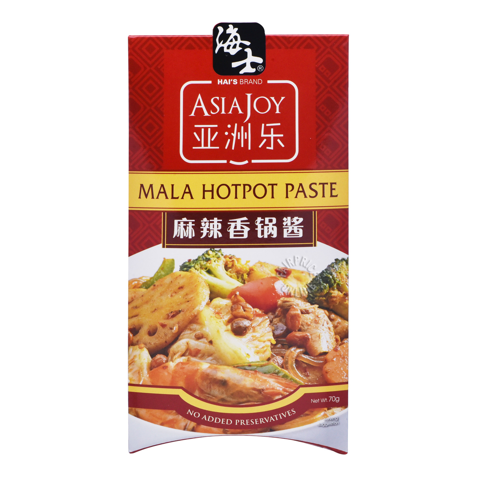 Hai's Brand Asia Joy Sauce - Mala Hotpot